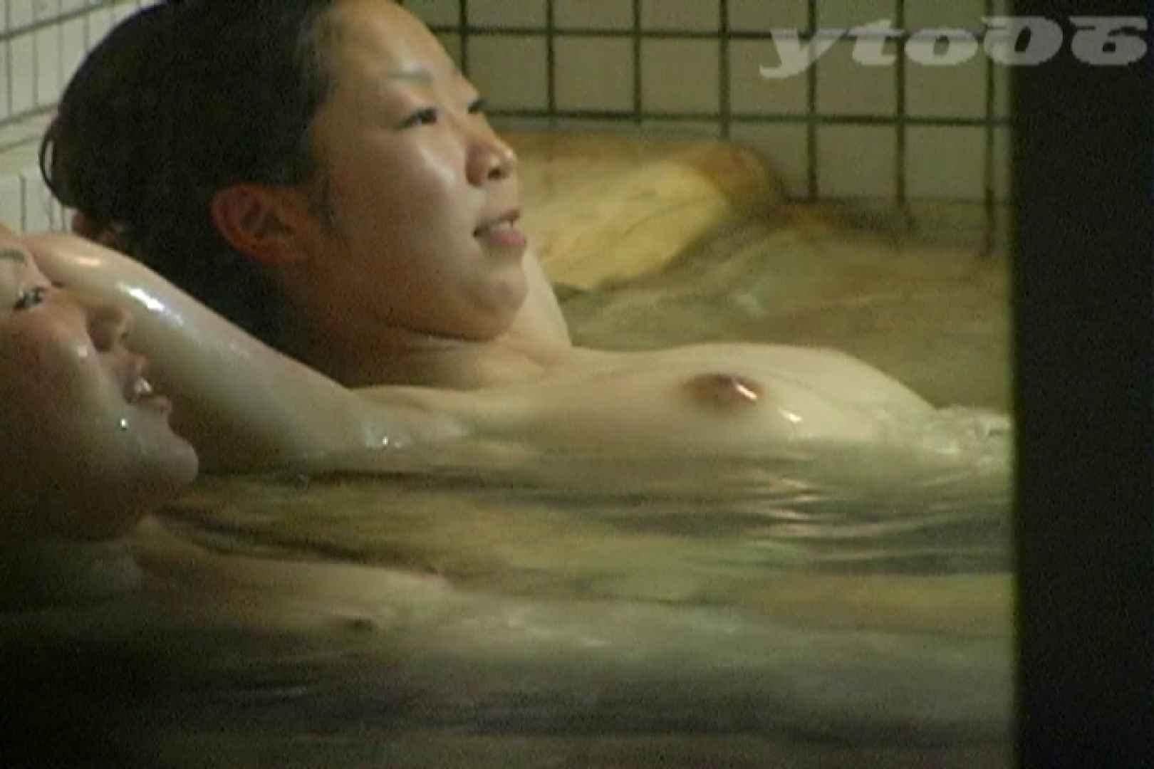 ▲復活限定▲合宿ホテル女風呂盗撮 Vol.32 盗撮映像  67Pix 27
