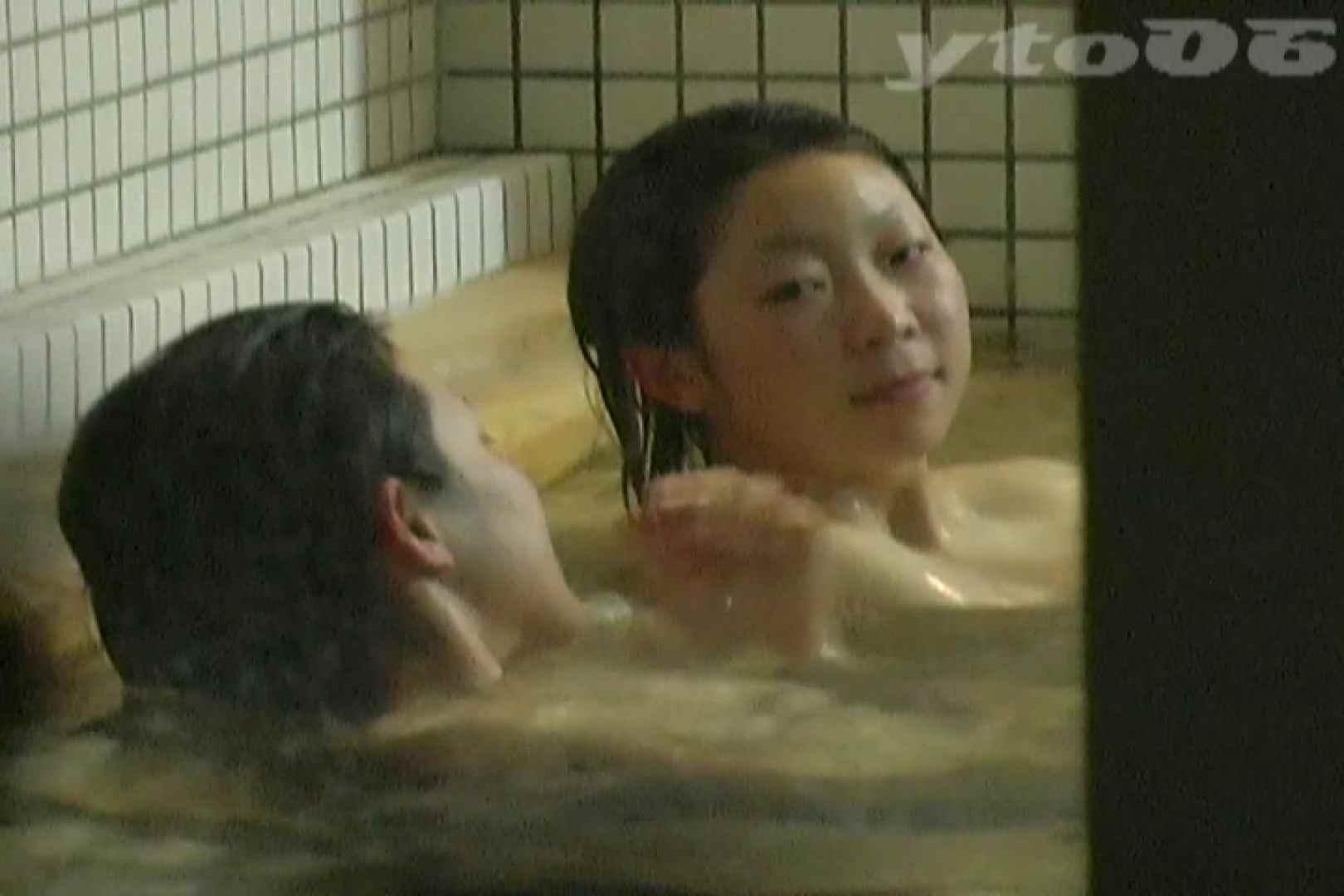 ▲復活限定▲合宿ホテル女風呂盗撮 Vol.32 盗撮映像  67Pix 34