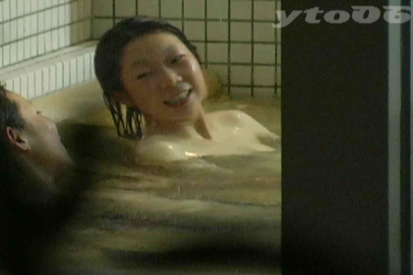 ▲復活限定▲合宿ホテル女風呂盗撮 Vol.32 盗撮映像  67Pix 35