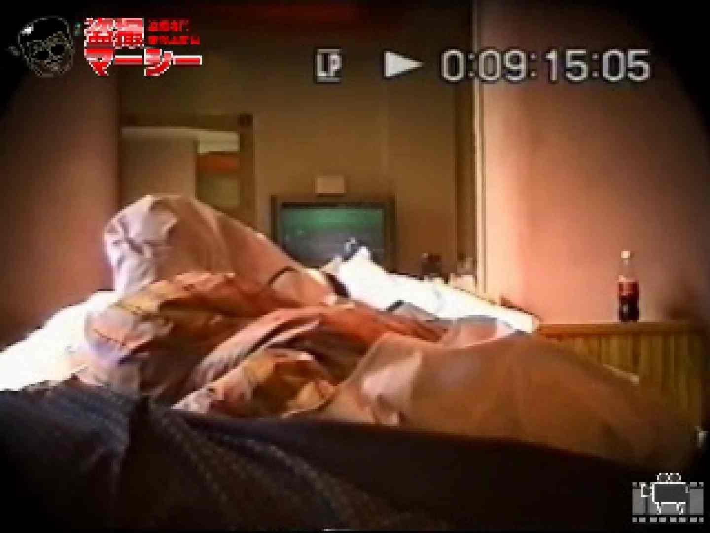 2004年度版 ホテル消し忘れ ホテル  109Pix 26