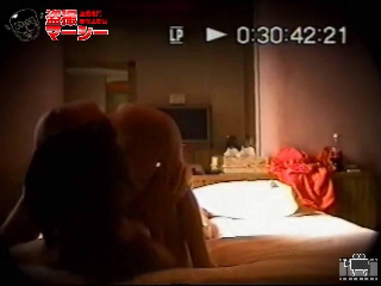 2004年度版 ホテル消し忘れ ホテル  109Pix 81