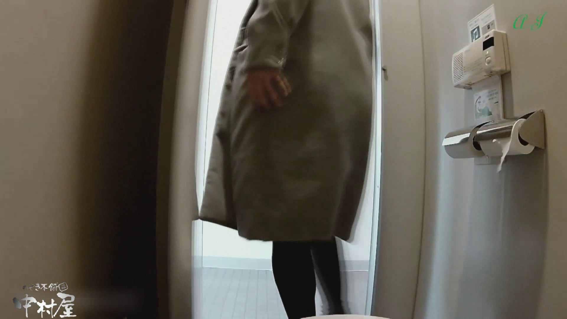 大あり美JDトイレ盗satu【有名大学女性洗面所 vol.80】 潜入シリーズ  107Pix 38