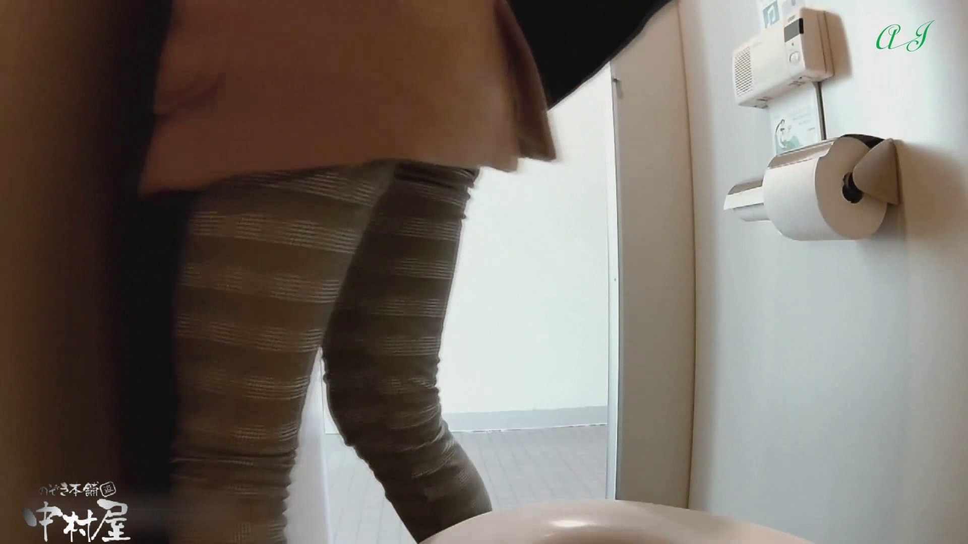 大あり美JDトイレ盗satu【有名大学女性洗面所 vol.80】 潜入シリーズ  107Pix 41