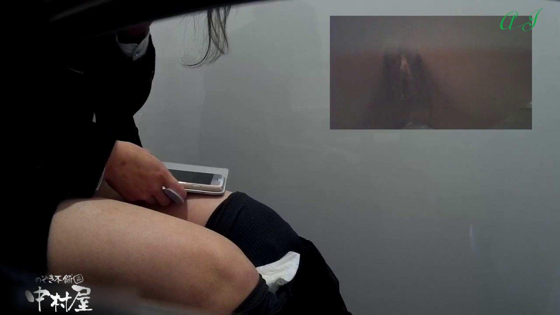 有名大学女性洗面所 vol.83 潜入シリーズ  74Pix 9