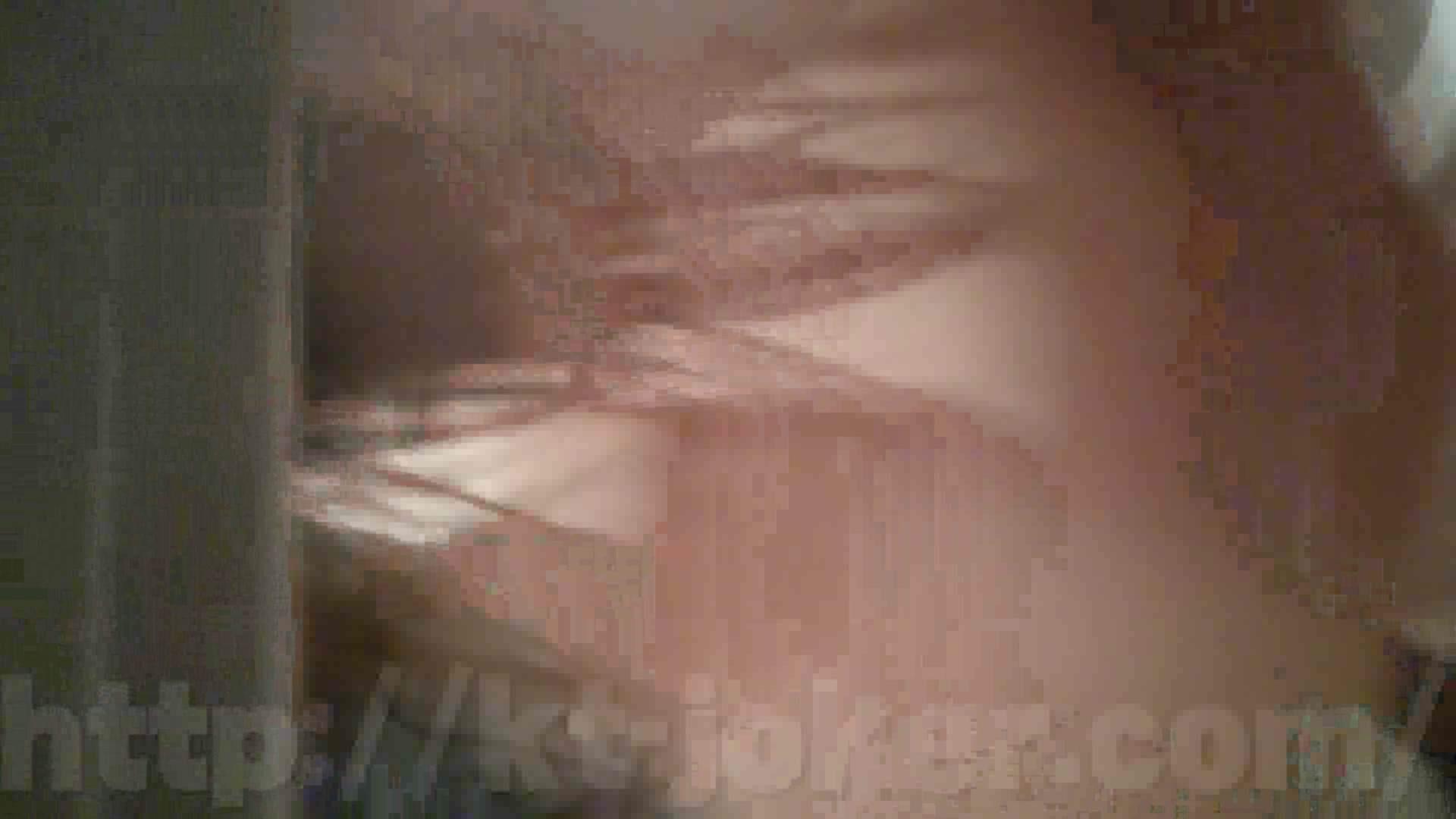 某有名大学女性洗面所 vol.30 OLハメ撮り  62Pix 49