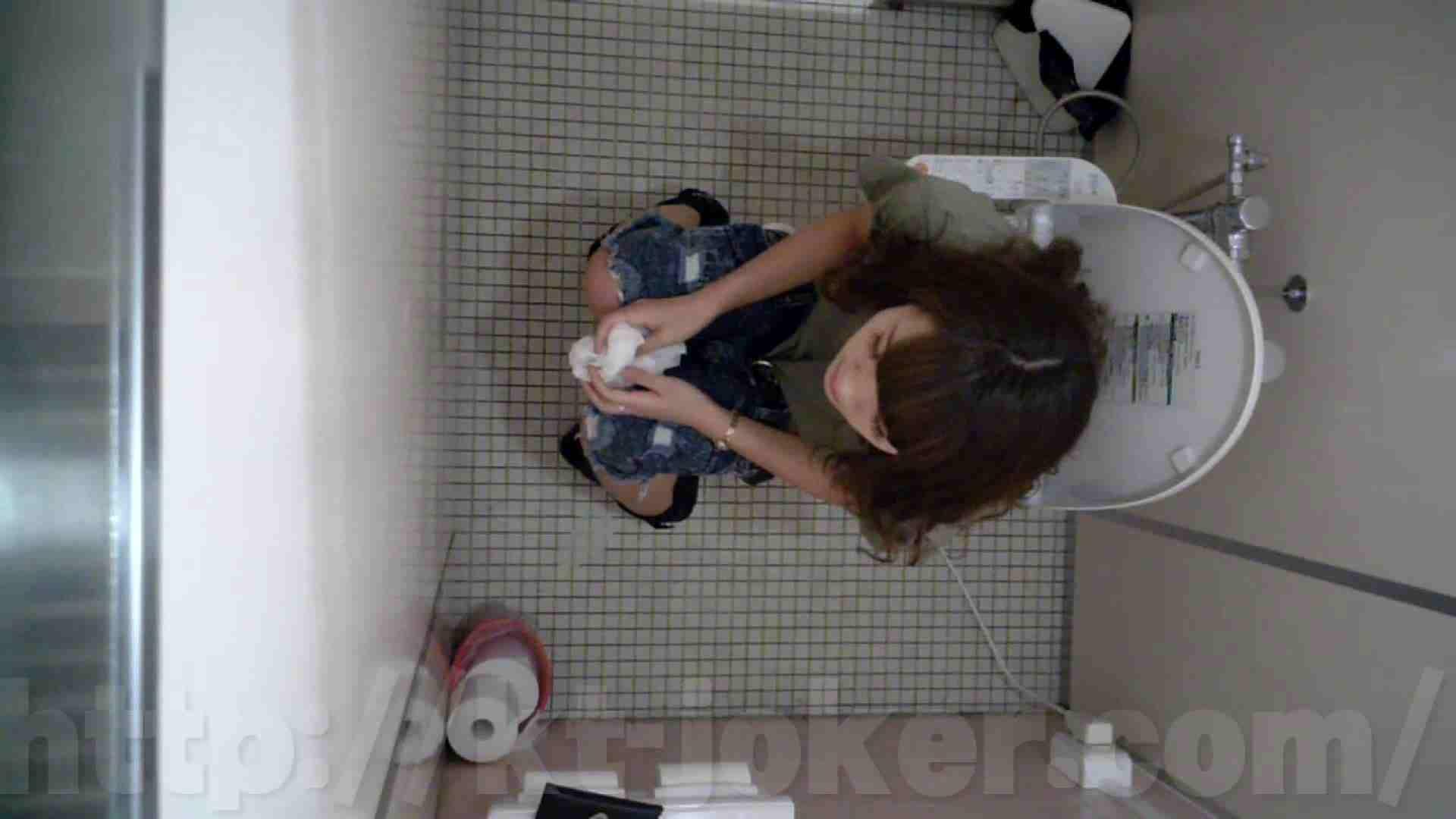 有名大学女性洗面所 vol.50 個室には3つの「目」があるみたいです。 投稿  78Pix 15