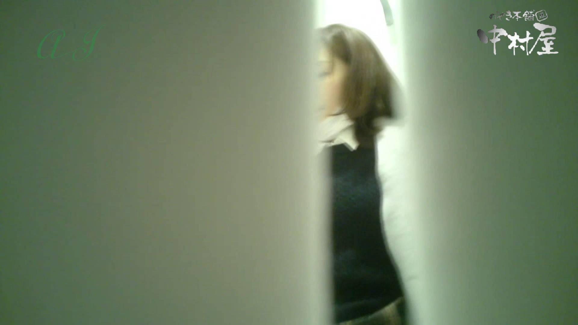 有名大学女性洗面所 vol.60 設置の神です。 潜入シリーズ  105Pix 7