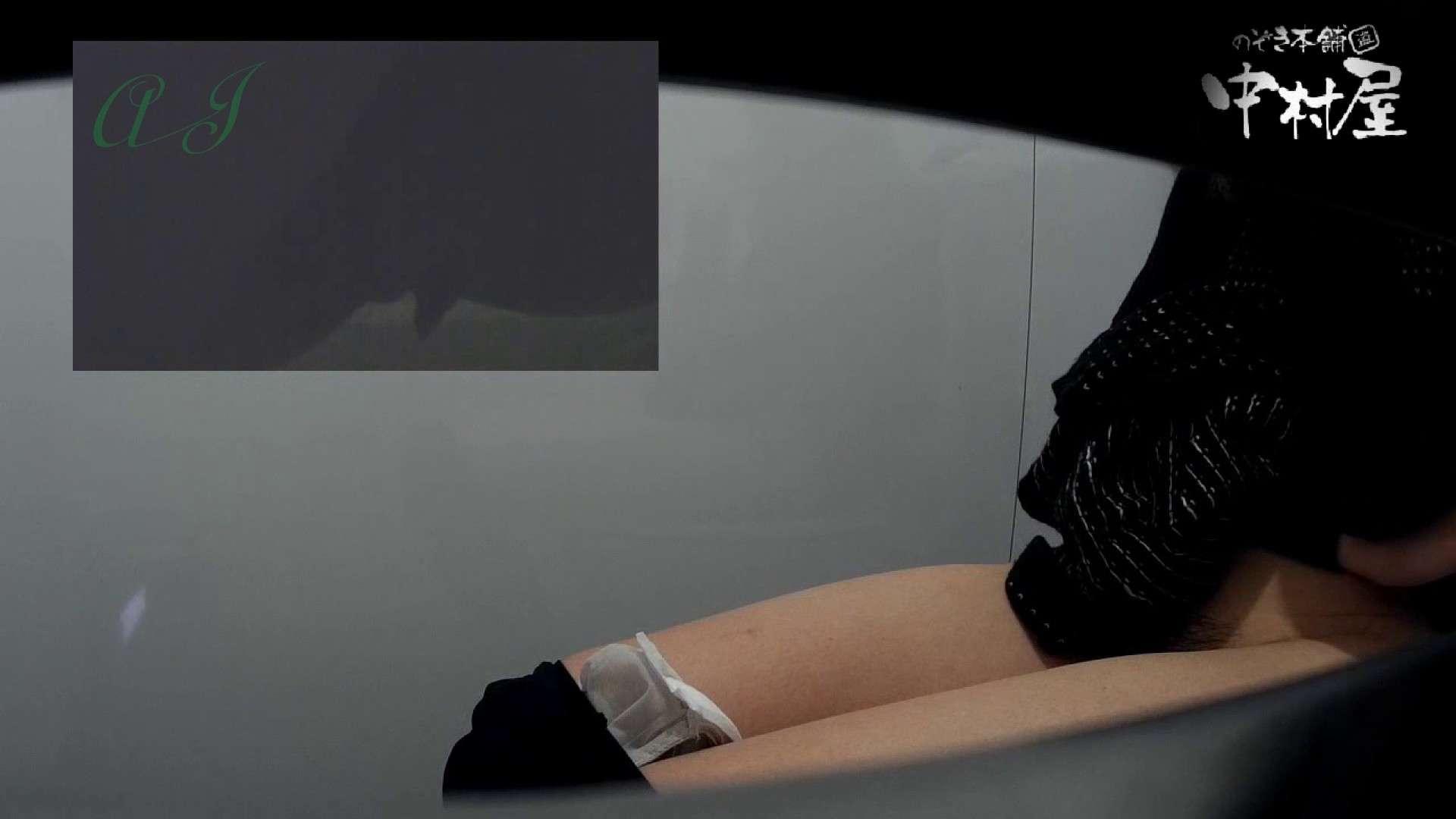 有名大学女性洗面所 vol.60 設置の神です。 潜入シリーズ  105Pix 48