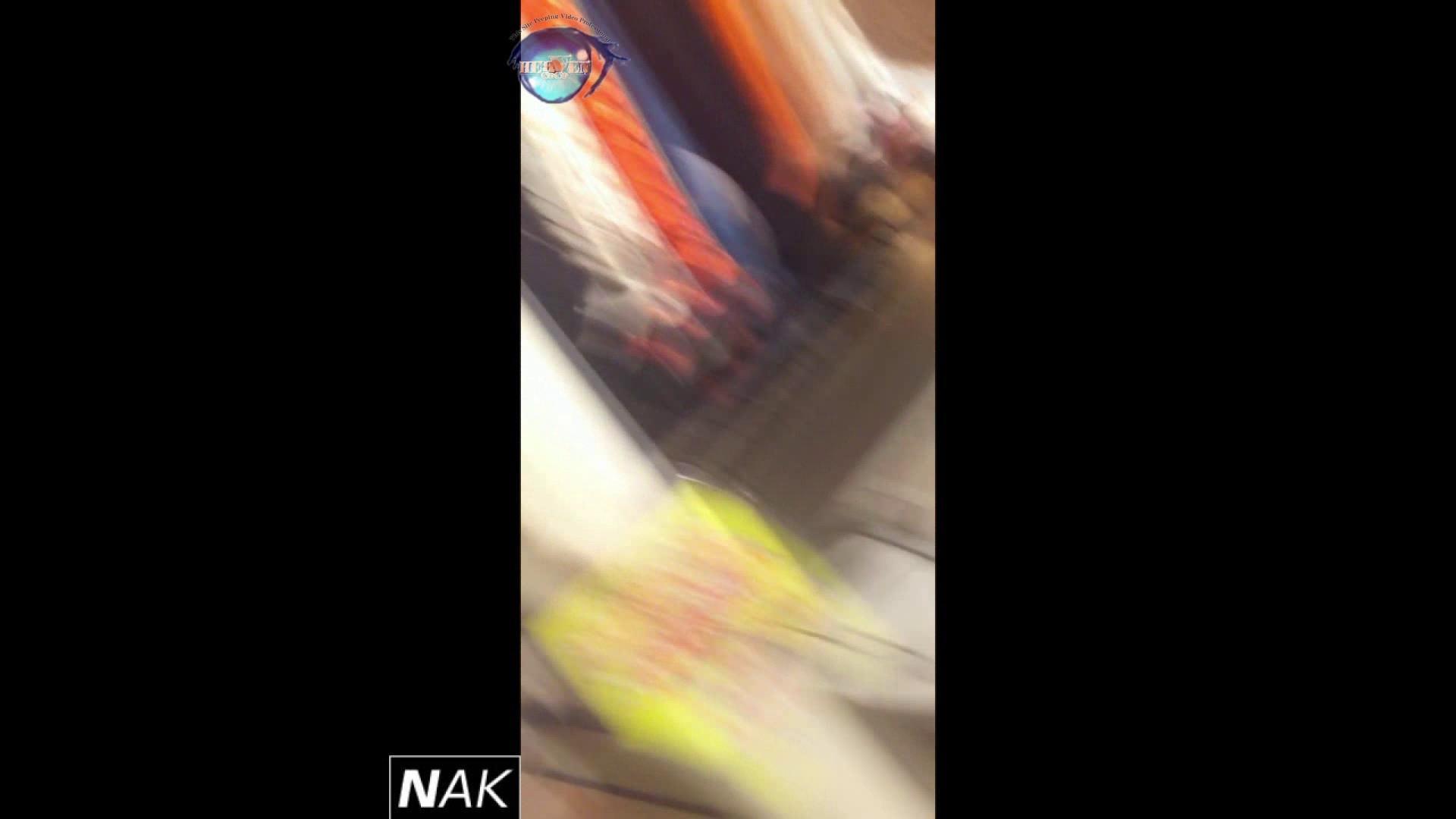 ハイビジョン盗撮!ショップ店員千人斬り!パンチラ編 vol.22 パンチラ  97Pix 42