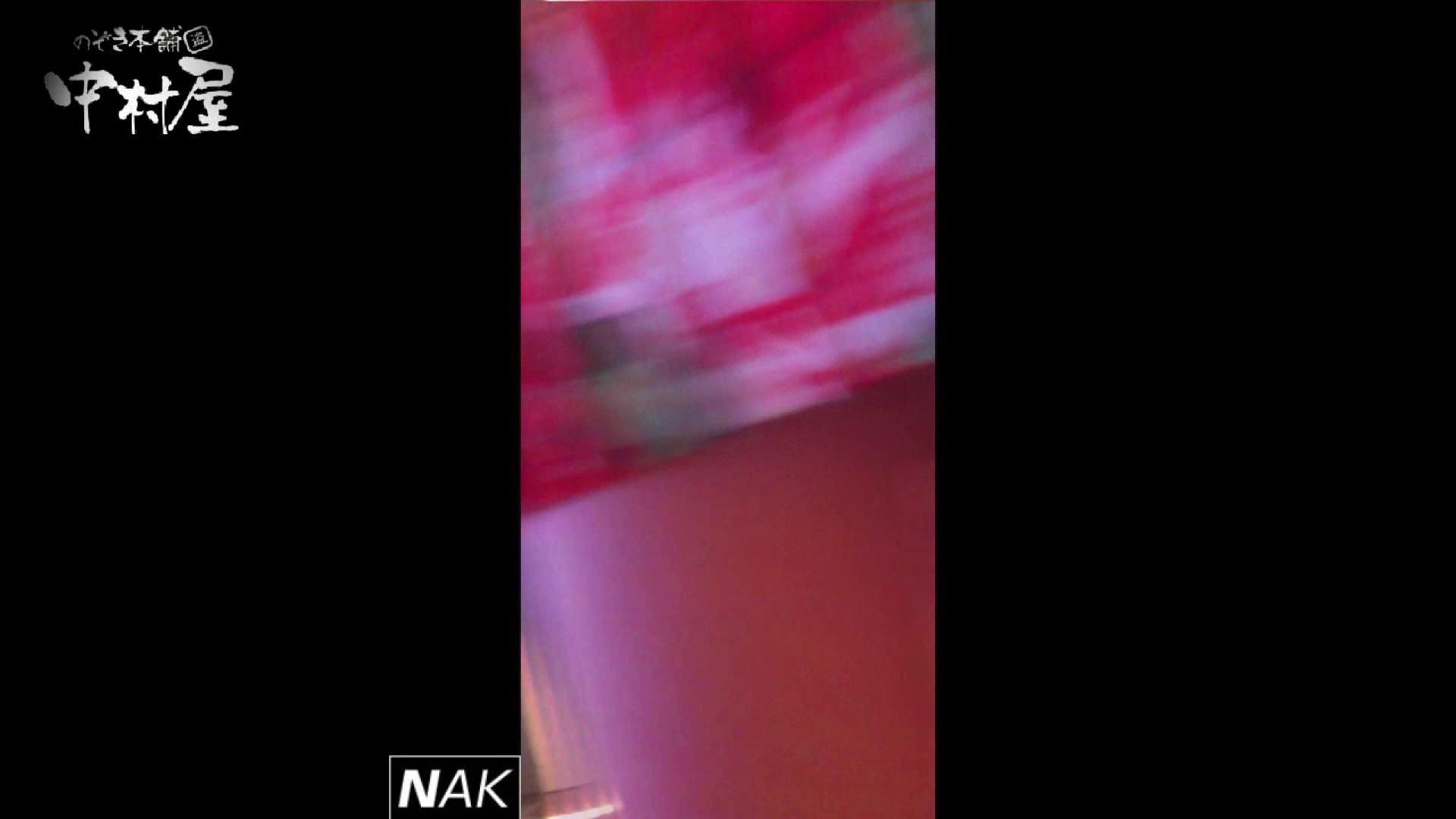 ハイビジョン盗撮!ショップ店員千人斬り!パンチラ編 vol.38 OLハメ撮り  53Pix 11