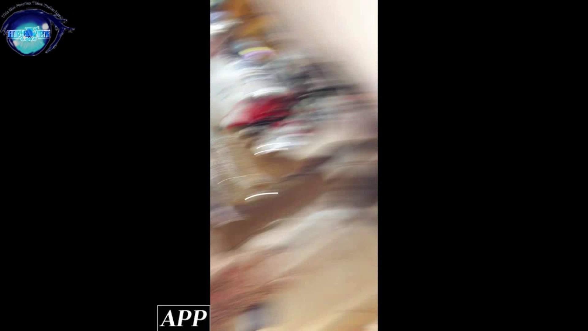 ハイビジョン盗撮!ショップ店員千人斬り!胸チラ編 vol.62 盗撮映像  85Pix 8