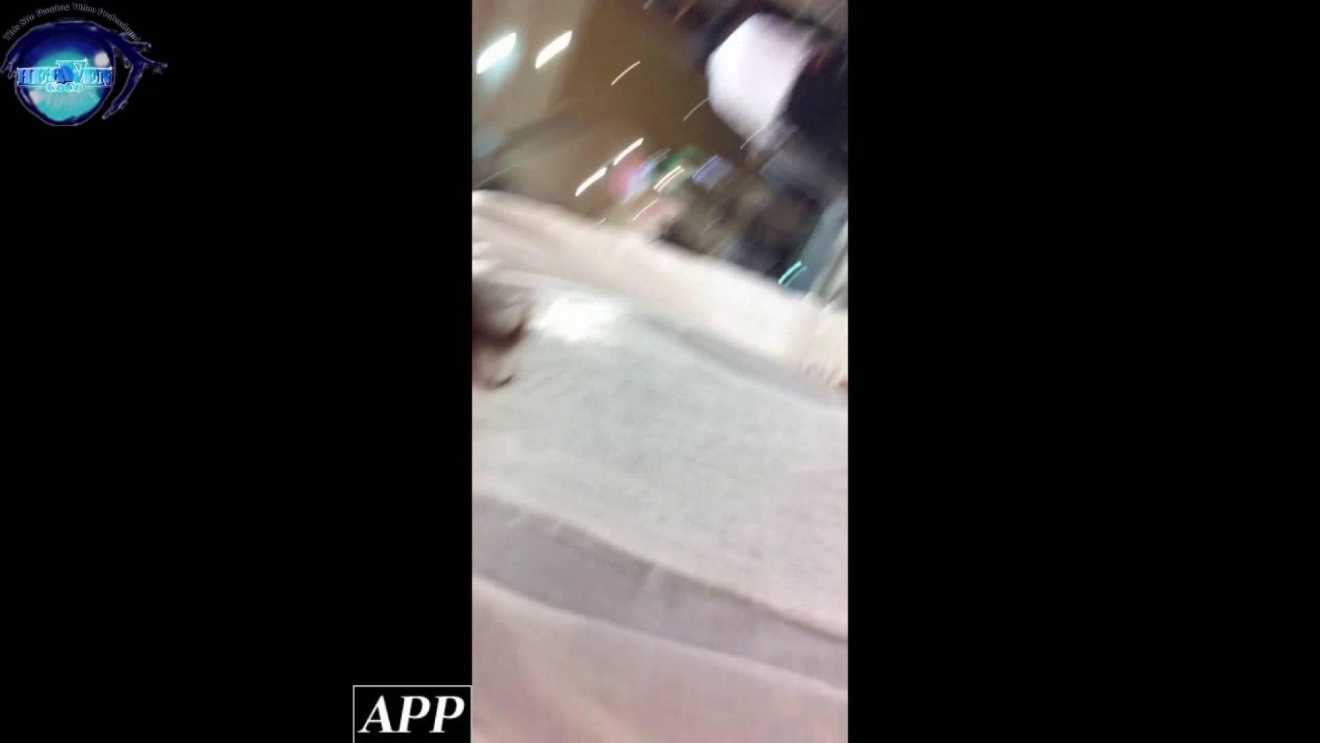 ハイビジョン盗撮!ショップ店員千人斬り!胸チラ編 vol.62 盗撮映像  85Pix 36