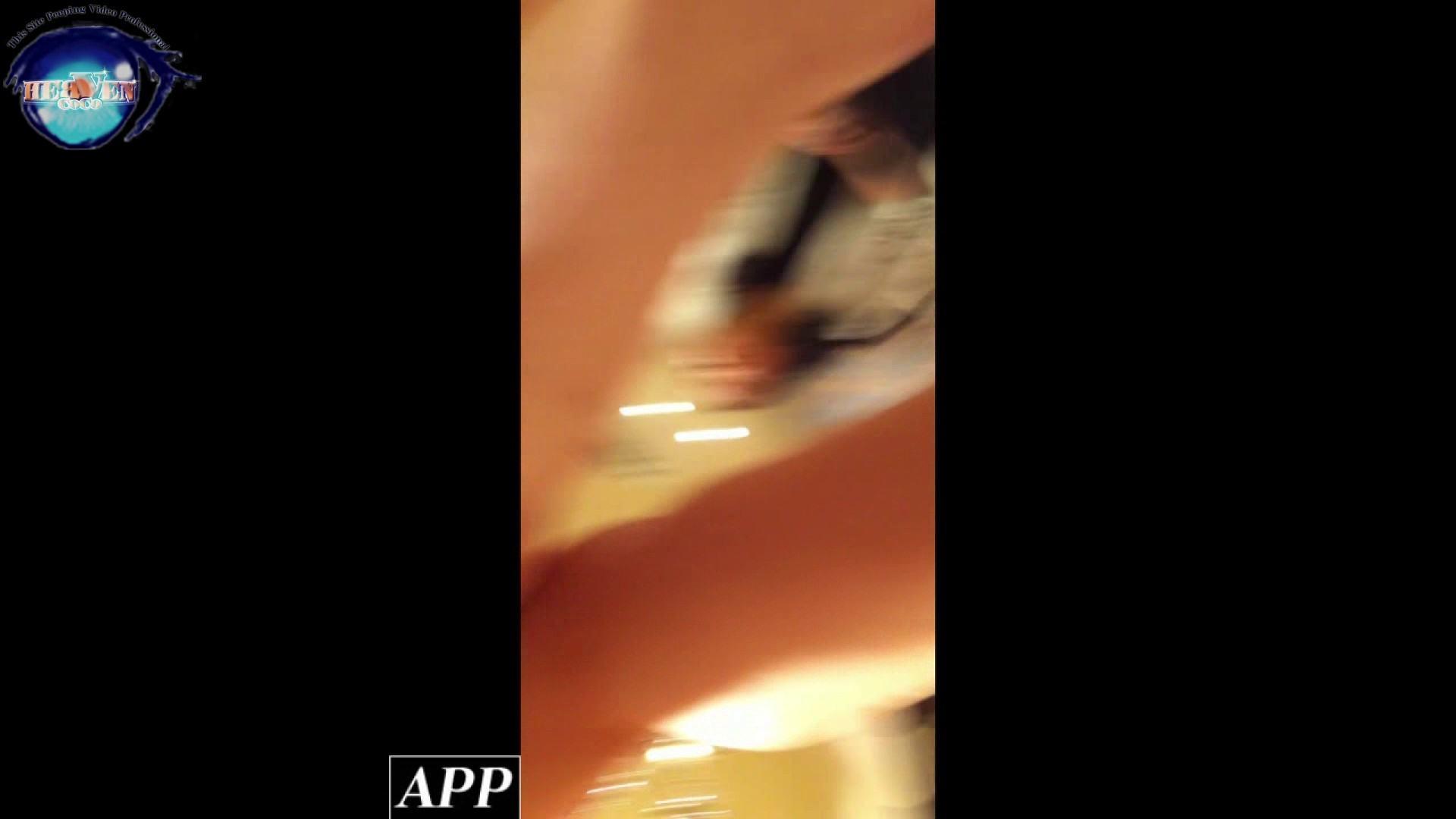 ハイビジョン盗撮!ショップ店員千人斬り!胸チラ編 vol.70 OLハメ撮り  57Pix 30