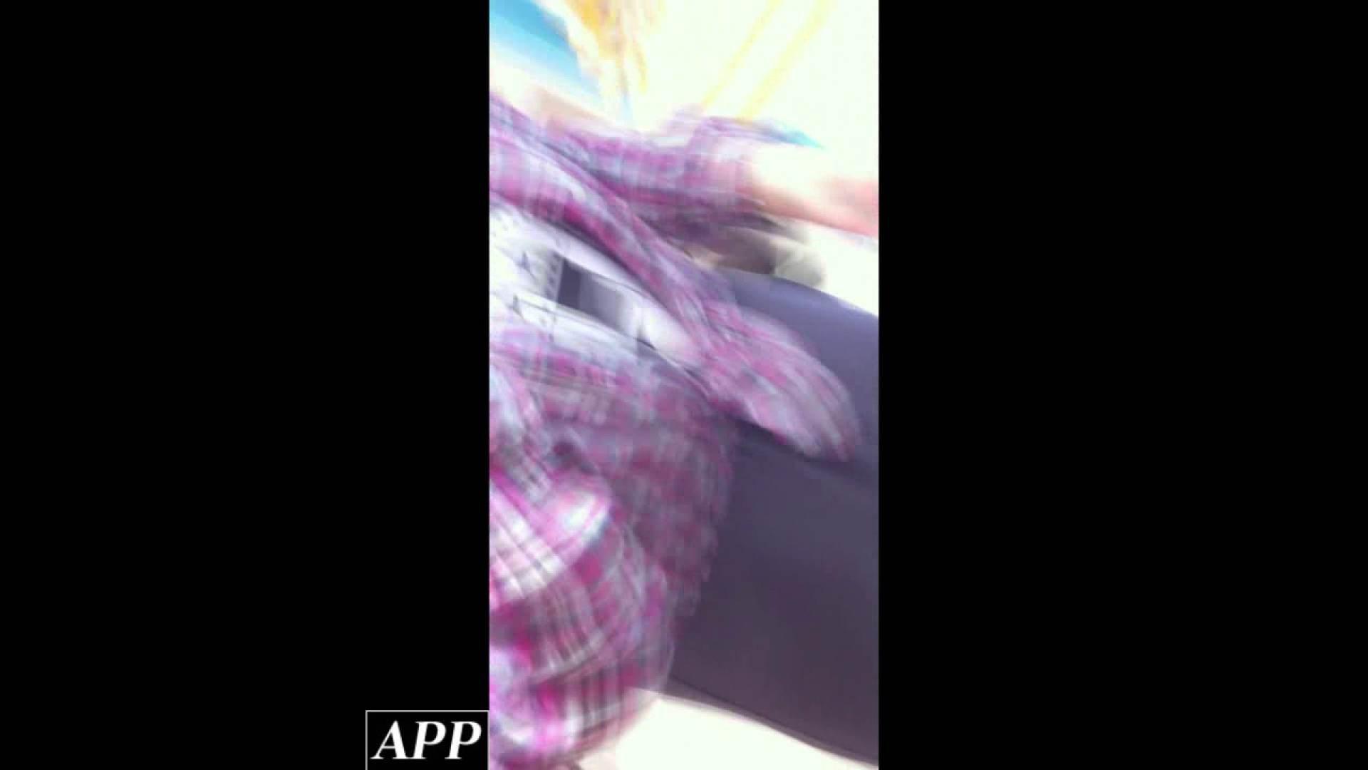 ハイビジョン盗撮!ショップ店員千人斬り!胸チラ編 vol.94 チクビ  109Pix 26