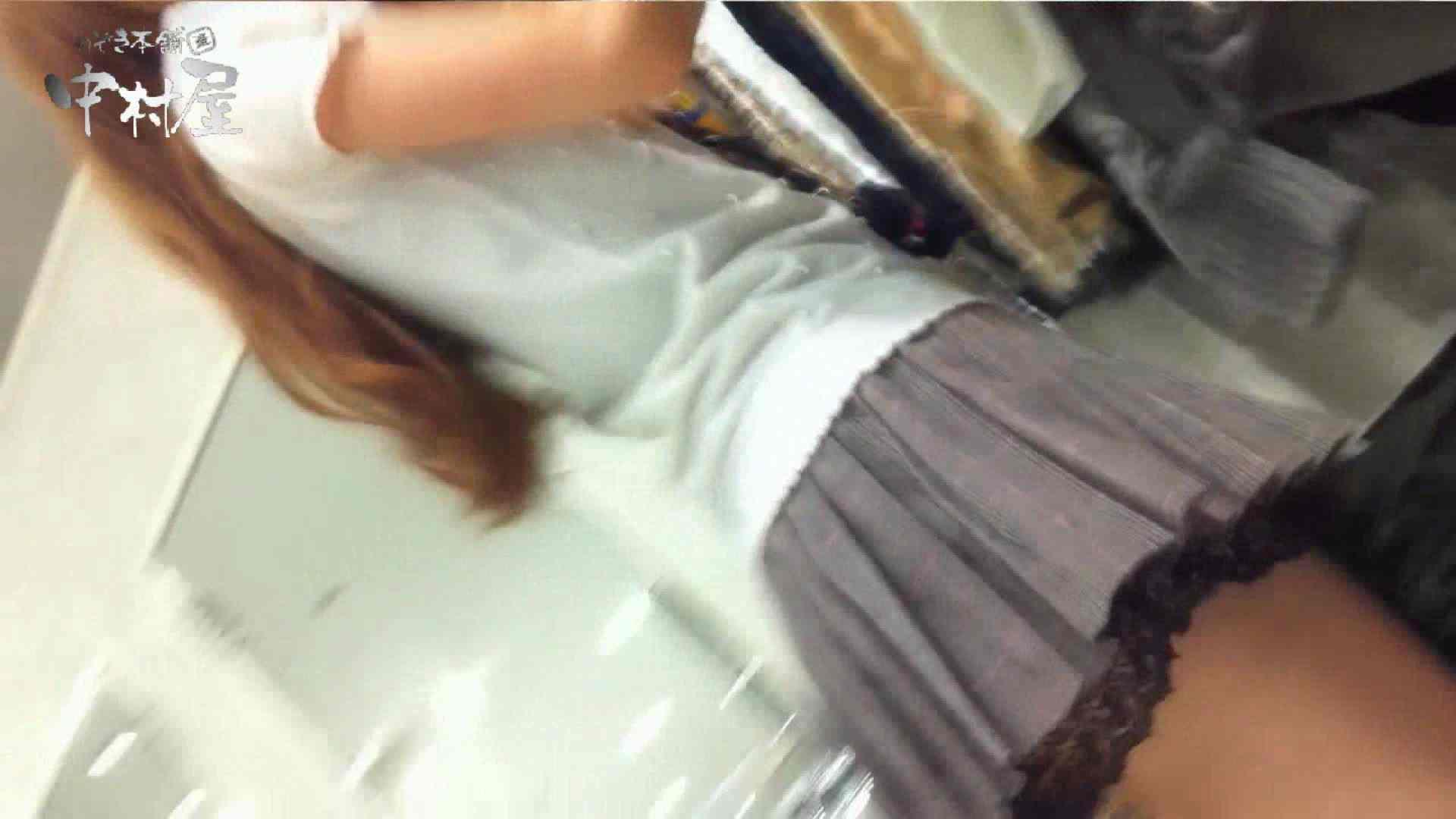 vol.46 可愛いカリスマ店員胸チラ&パンチラ モリマン! パンチラ  90Pix 39