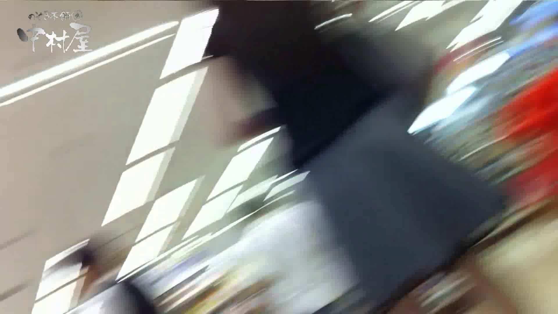 vol.46 可愛いカリスマ店員胸チラ&パンチラ モリマン! パンチラ  90Pix 53