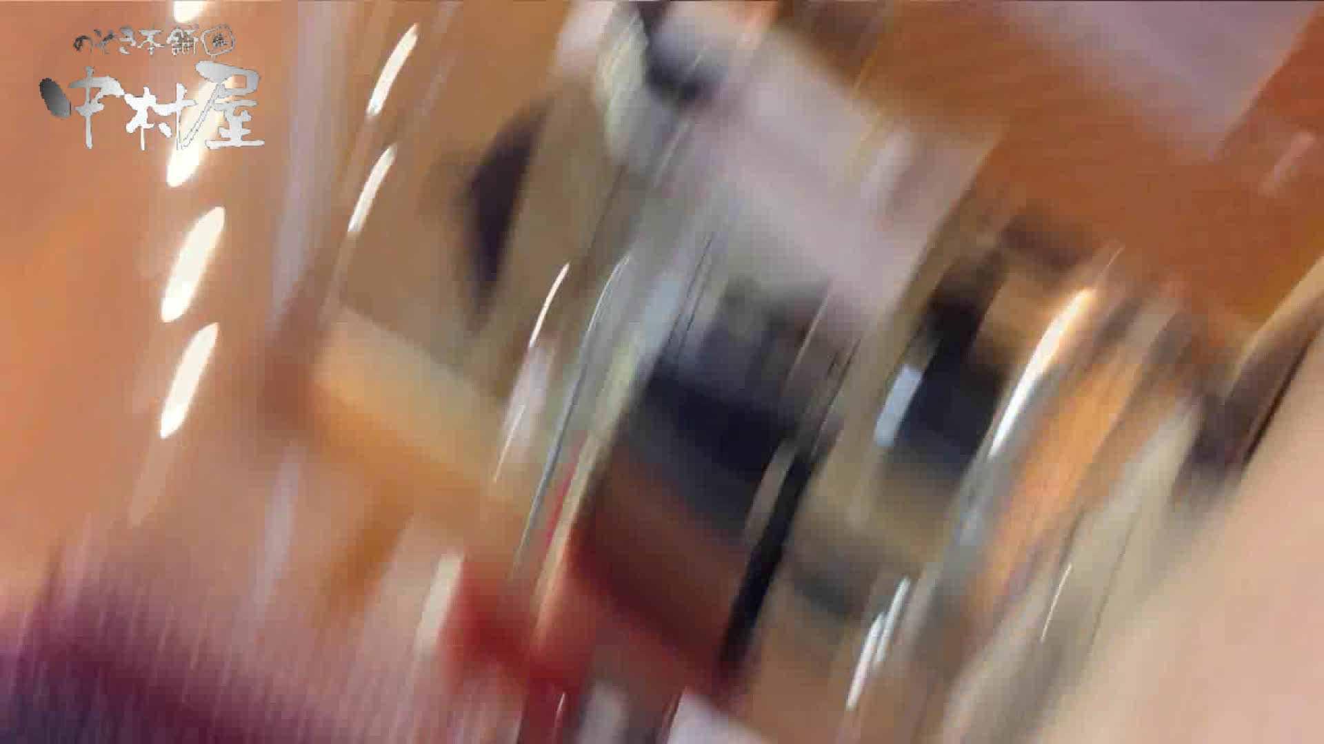 vol.48可愛いカリスマ店員胸チラ&パンチラ アニメ声の店員さん 胸チラ  96Pix 22