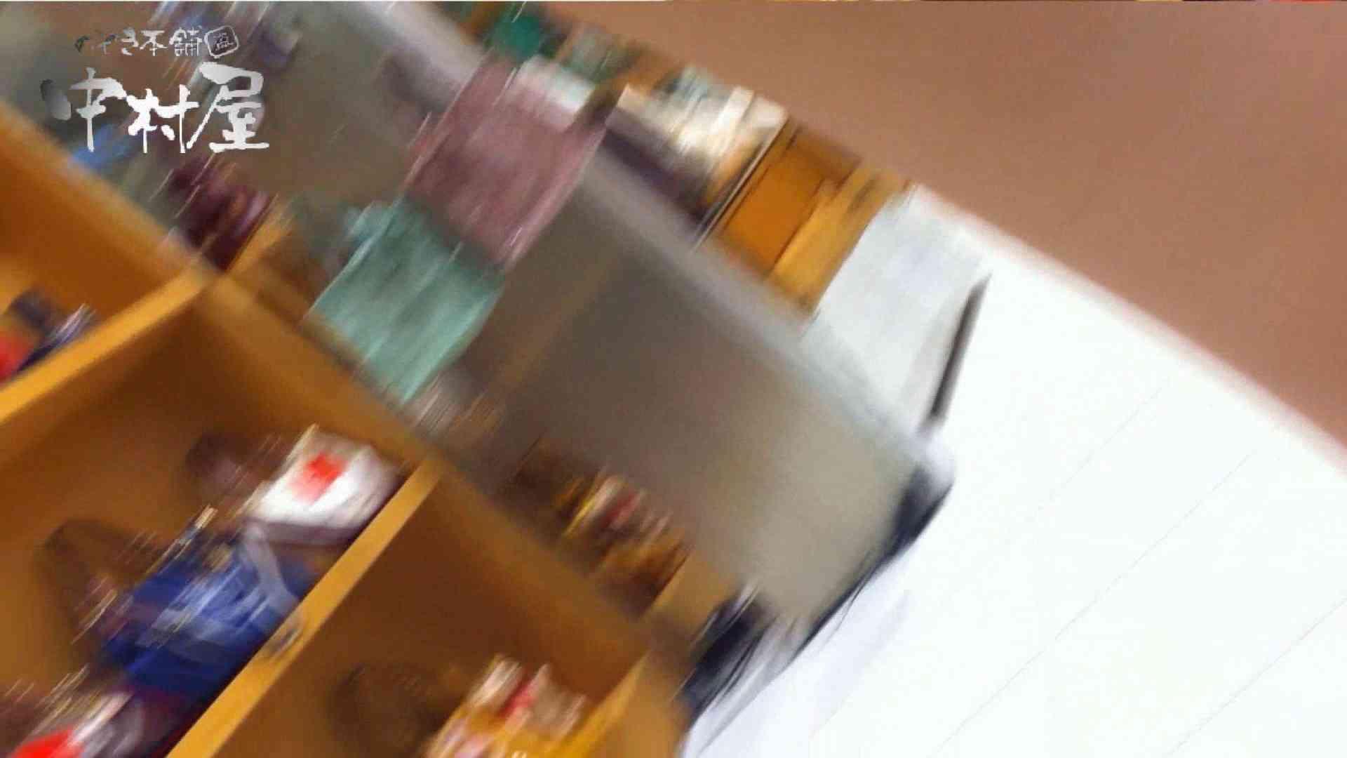 vol.48可愛いカリスマ店員胸チラ&パンチラ アニメ声の店員さん 胸チラ  96Pix 28