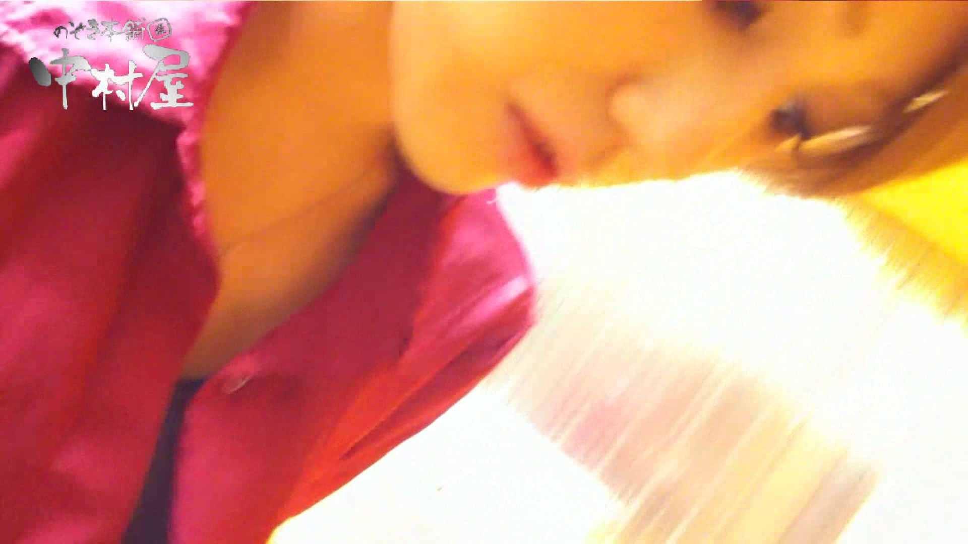 vol.48可愛いカリスマ店員胸チラ&パンチラ アニメ声の店員さん 胸チラ  96Pix 47
