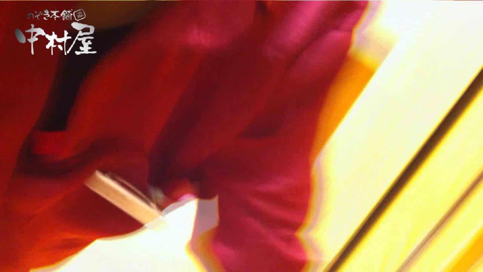 vol.48可愛いカリスマ店員胸チラ&パンチラ アニメ声の店員さん 胸チラ  96Pix 53
