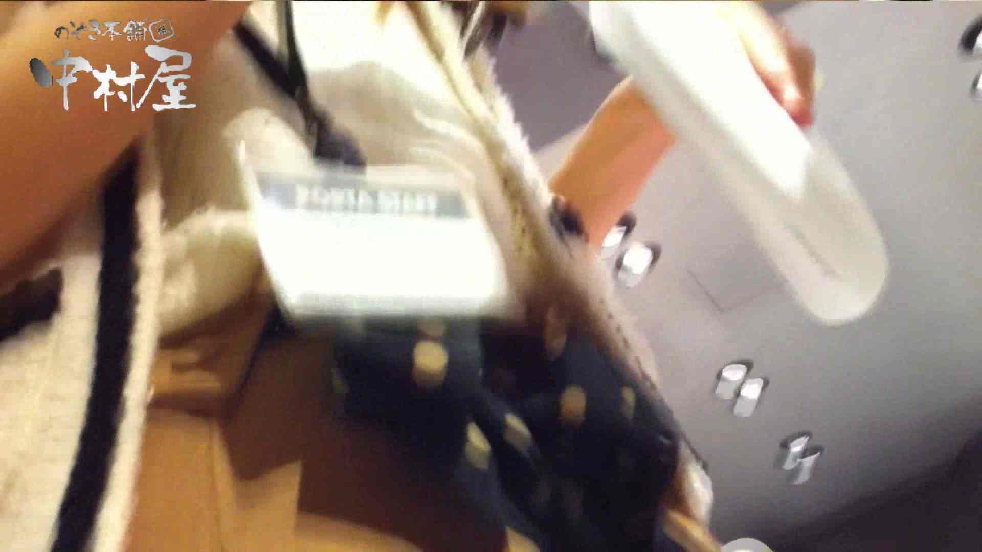 vol.48可愛いカリスマ店員胸チラ&パンチラ アニメ声の店員さん 胸チラ  96Pix 55