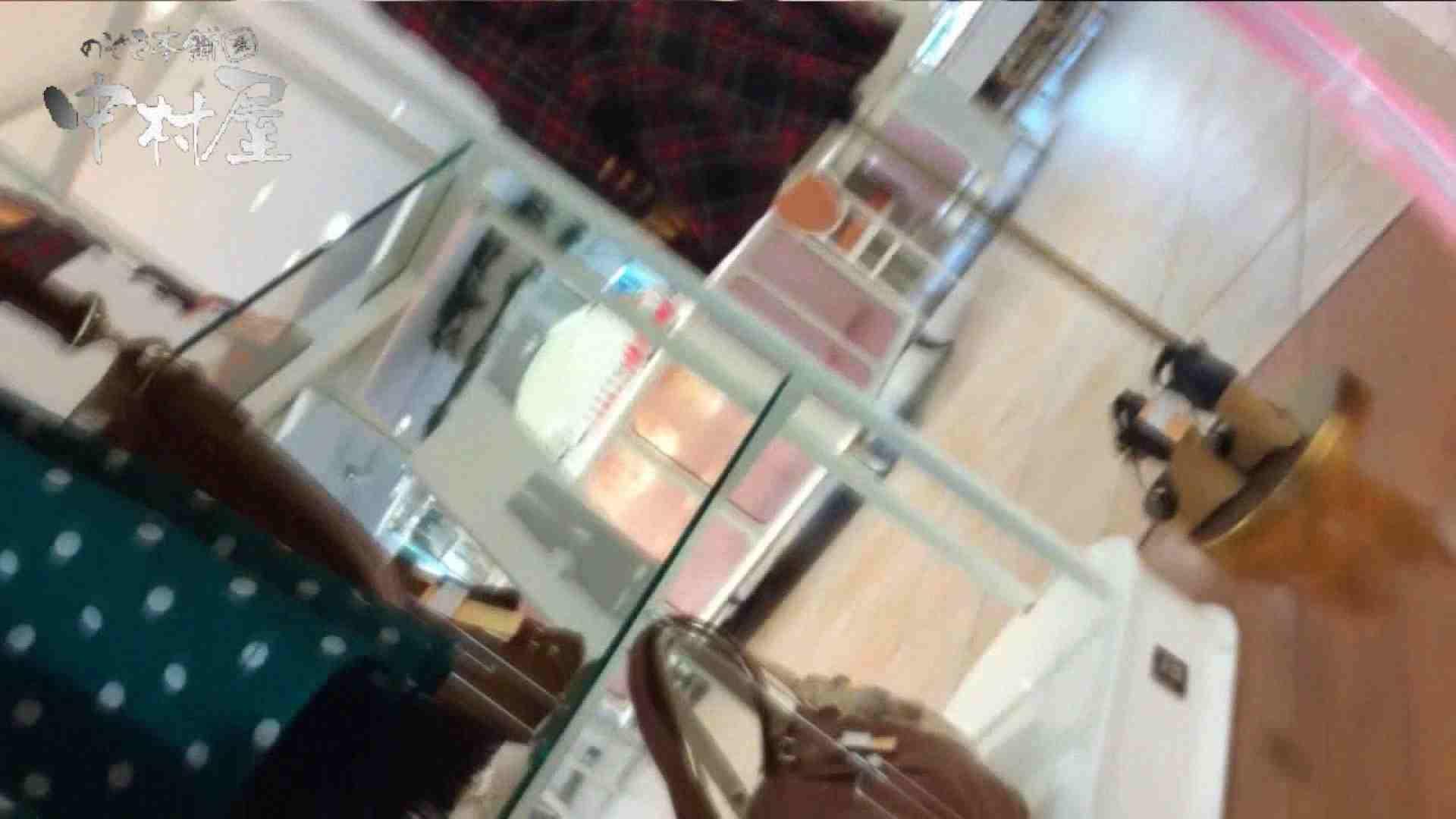 vol.48可愛いカリスマ店員胸チラ&パンチラ アニメ声の店員さん 胸チラ  96Pix 64