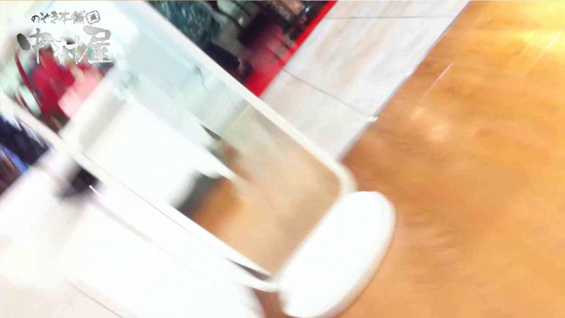 vol.48可愛いカリスマ店員胸チラ&パンチラ アニメ声の店員さん 胸チラ  96Pix 71