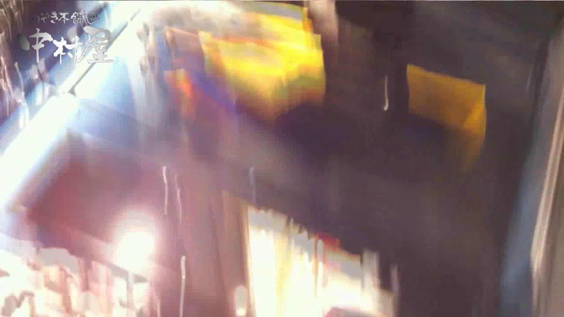 vol.48可愛いカリスマ店員胸チラ&パンチラ アニメ声の店員さん 胸チラ  96Pix 81