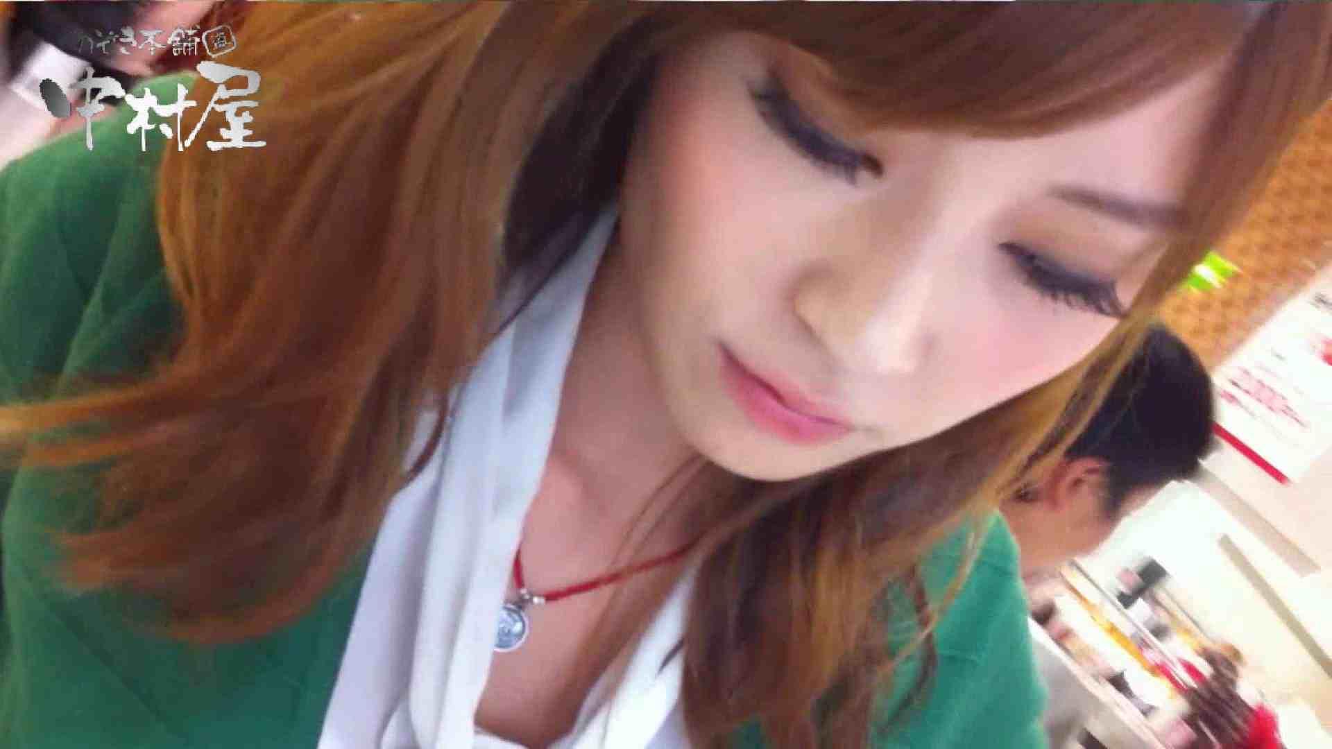 vol.48可愛いカリスマ店員胸チラ&パンチラ アニメ声の店員さん 胸チラ  96Pix 83