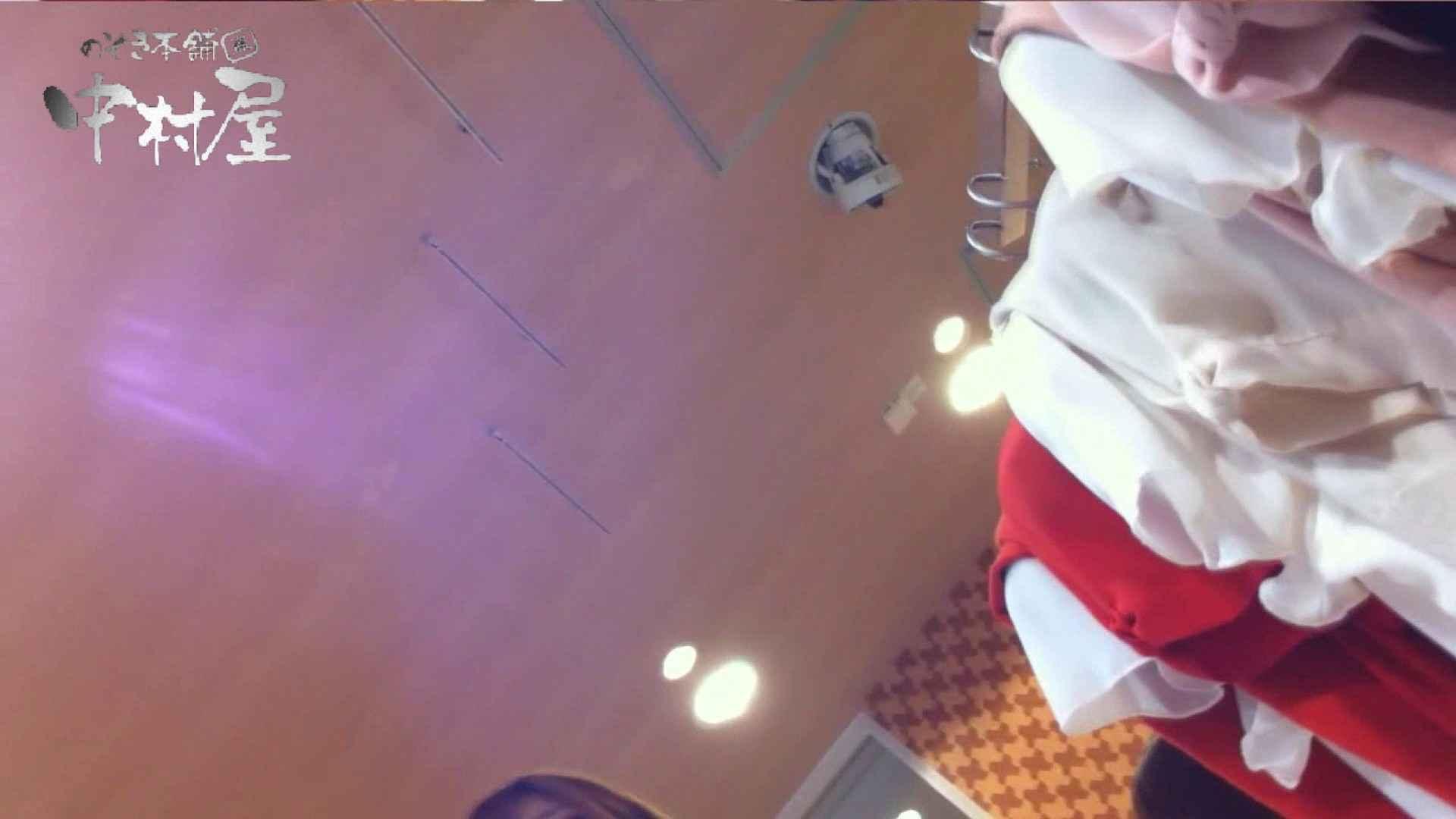 vol.48可愛いカリスマ店員胸チラ&パンチラ アニメ声の店員さん 胸チラ  96Pix 93