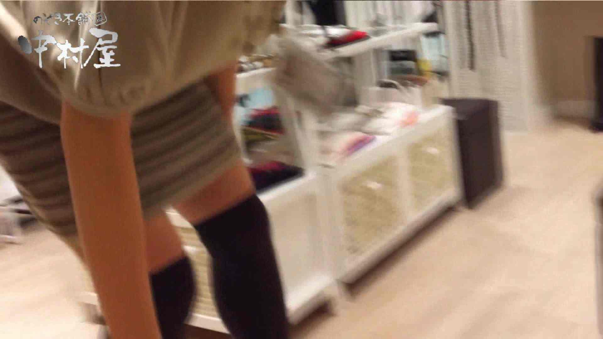 vol.52 美人アパレル胸チラ&パンチラ おとなしそうな店員の胸元にアタック! 美人  94Pix 11