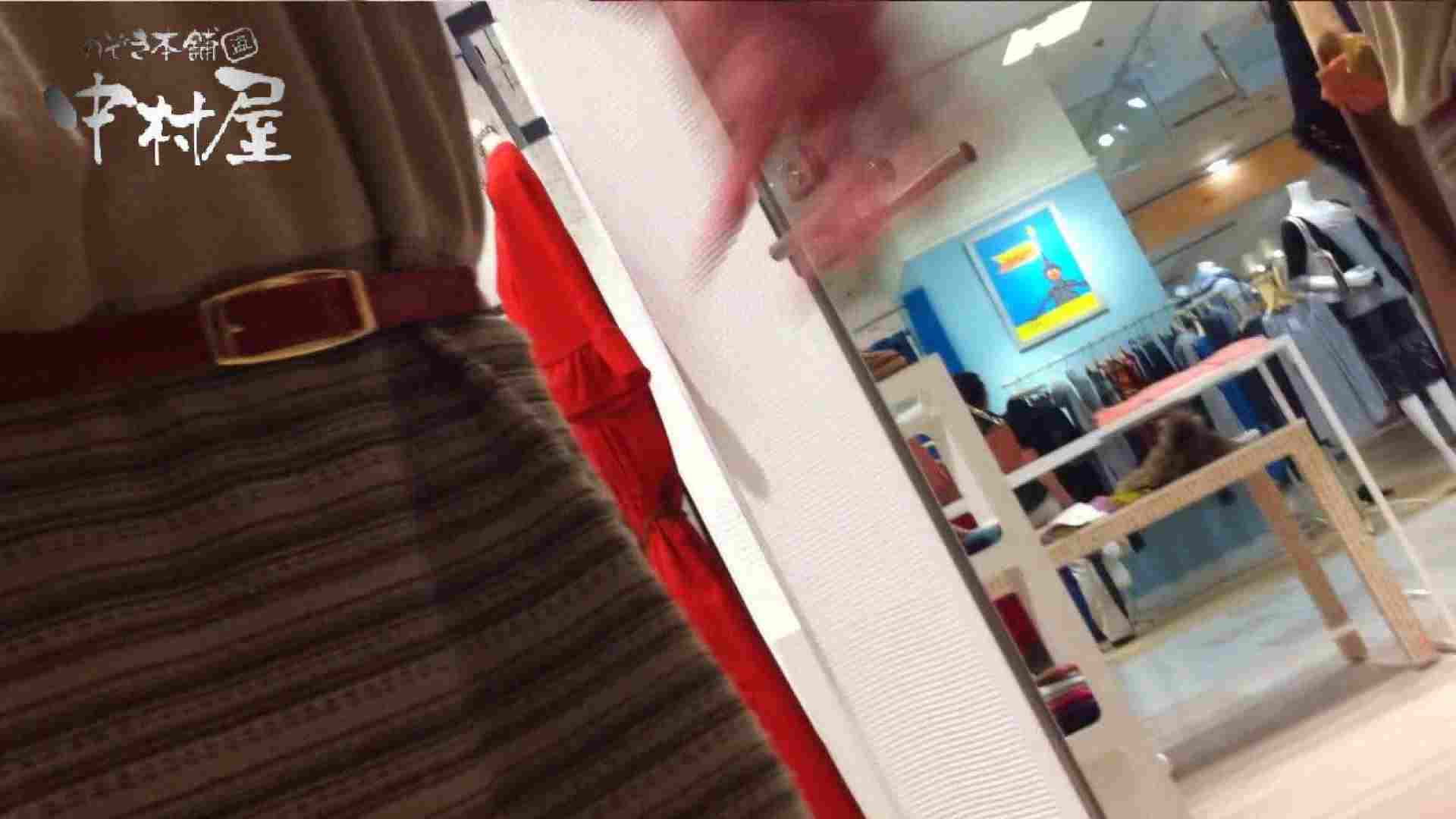 vol.52 美人アパレル胸チラ&パンチラ おとなしそうな店員の胸元にアタック! 美人  94Pix 12