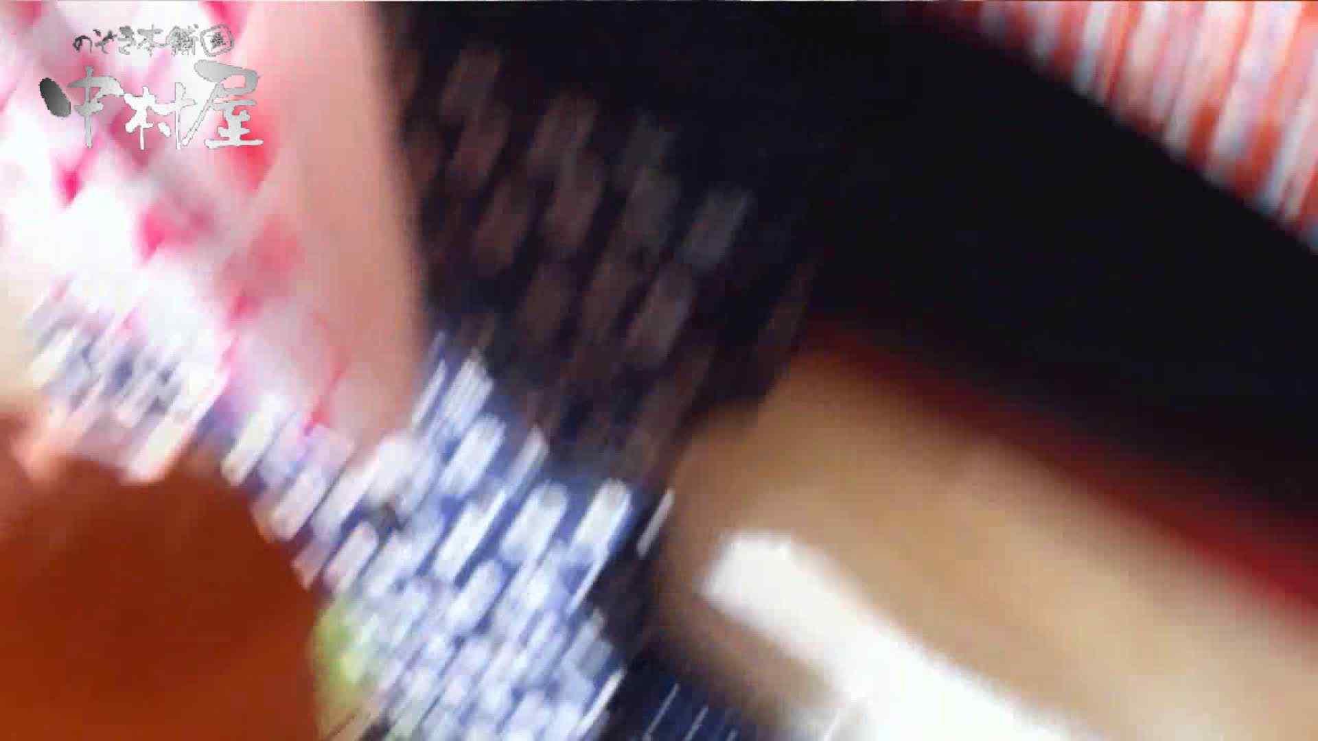 vol.52 美人アパレル胸チラ&パンチラ おとなしそうな店員の胸元にアタック! 美人  94Pix 43