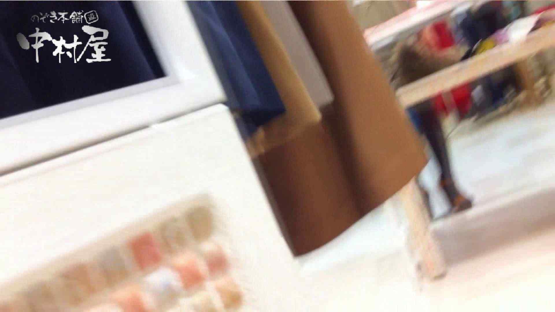 vol.52 美人アパレル胸チラ&パンチラ おとなしそうな店員の胸元にアタック! 美人  94Pix 58
