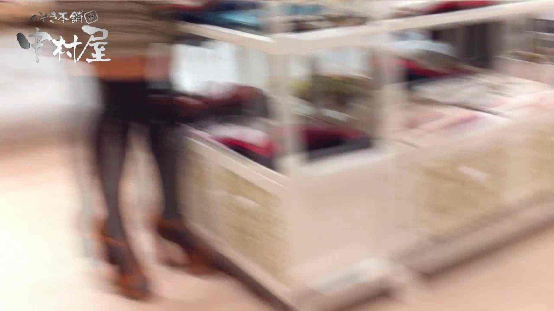 vol.52 美人アパレル胸チラ&パンチラ おとなしそうな店員の胸元にアタック! 美人  94Pix 59