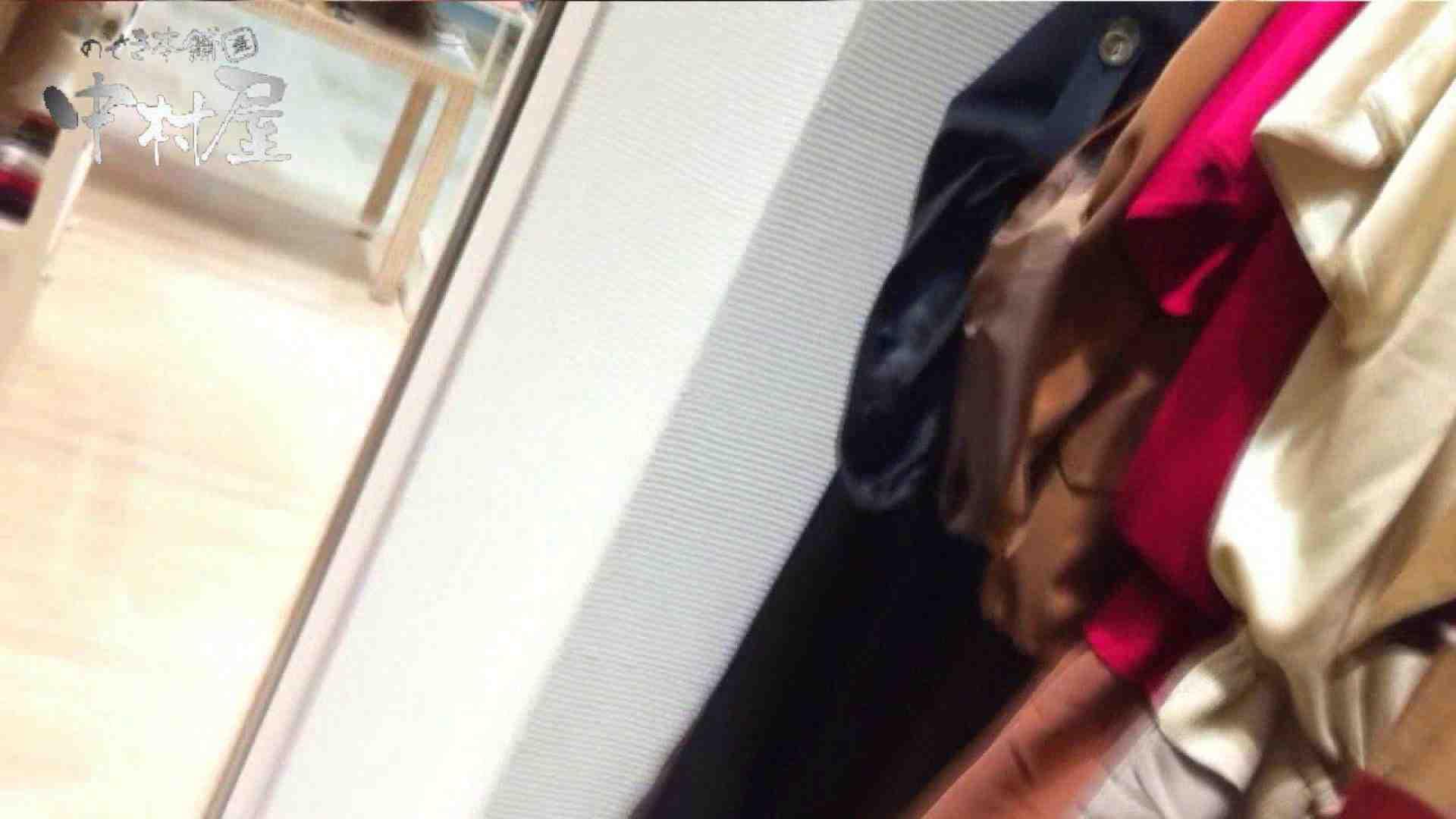 vol.52 美人アパレル胸チラ&パンチラ おとなしそうな店員の胸元にアタック! 美人  94Pix 71
