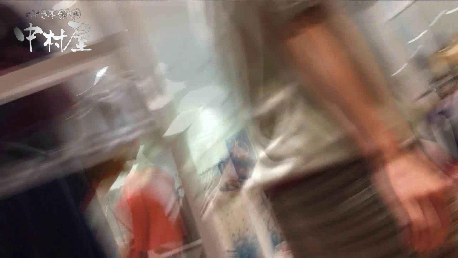 vol.52 美人アパレル胸チラ&パンチラ おとなしそうな店員の胸元にアタック! 美人  94Pix 88