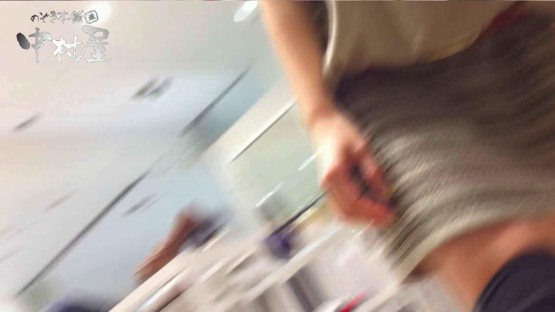 vol.52 美人アパレル胸チラ&パンチラ おとなしそうな店員の胸元にアタック! 美人  94Pix 89