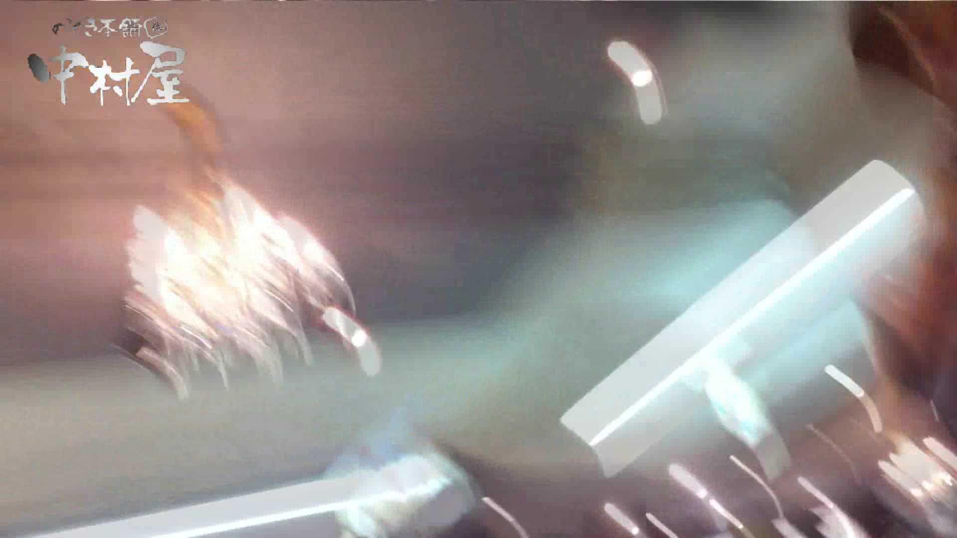 vol.63 美人アパレル胸チラ&パンチラ サンタさんチックな店員さん OLハメ撮り  40Pix 6