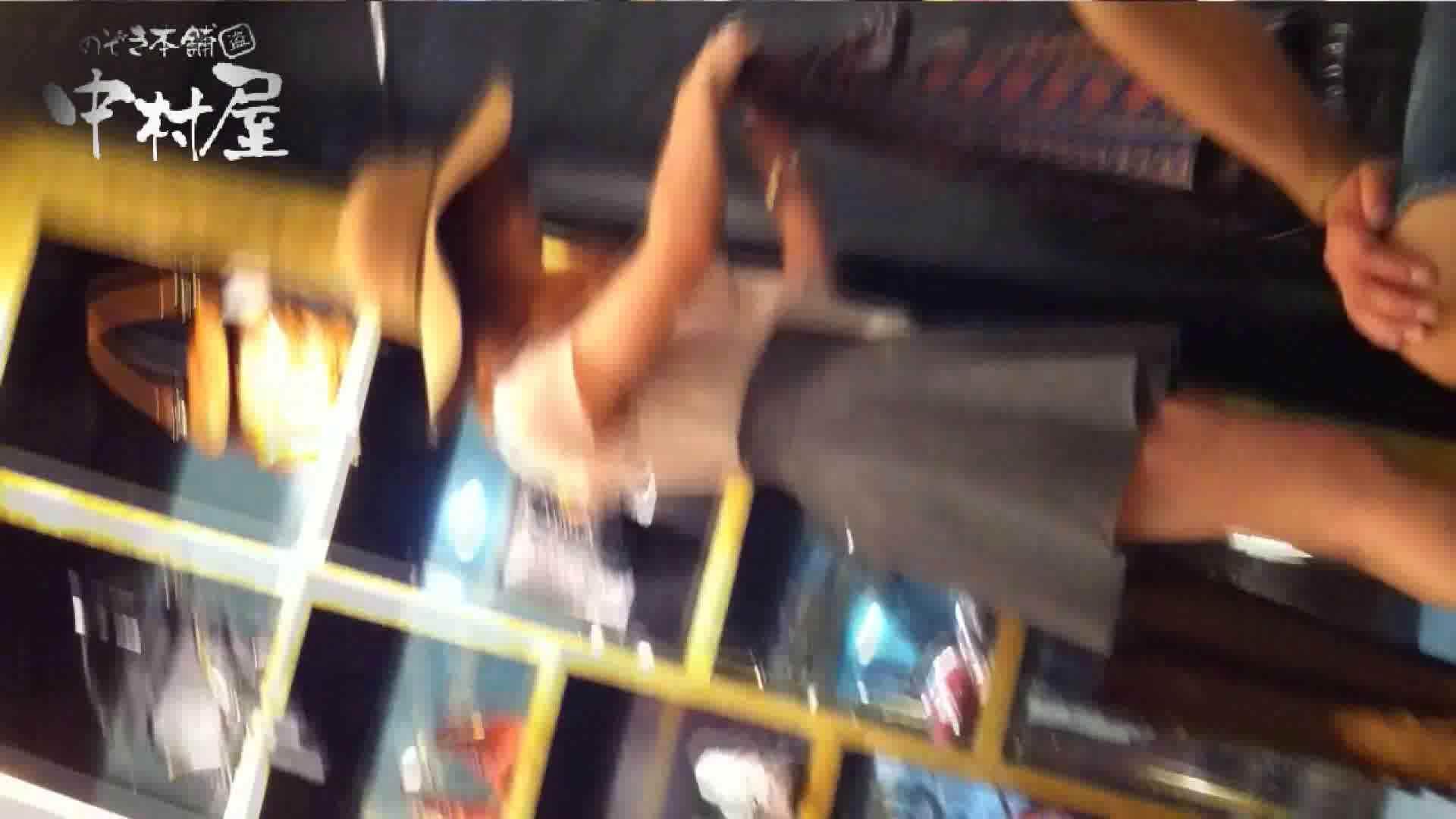 vol.63 美人アパレル胸チラ&パンチラ サンタさんチックな店員さん OLハメ撮り  40Pix 9