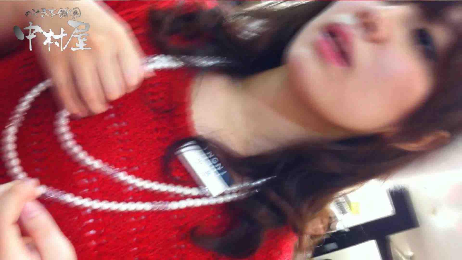 vol.63 美人アパレル胸チラ&パンチラ サンタさんチックな店員さん OLハメ撮り  40Pix 16