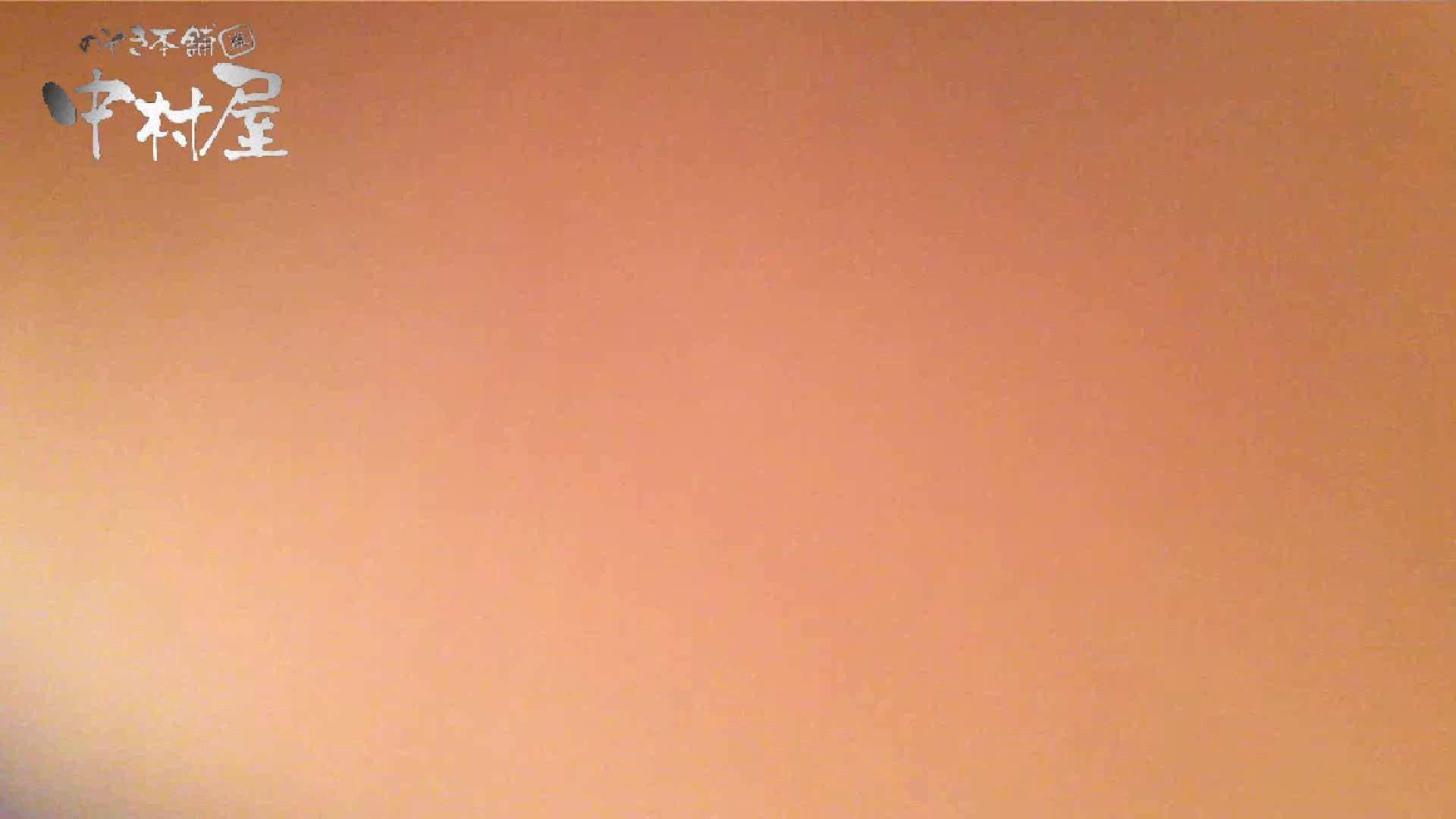 vol.63 美人アパレル胸チラ&パンチラ サンタさんチックな店員さん OLハメ撮り  40Pix 26