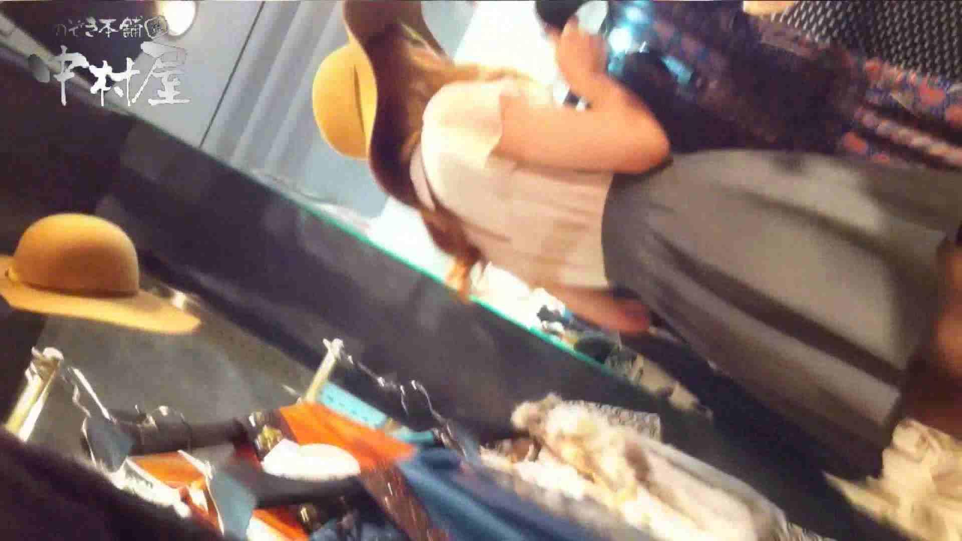 vol.63 美人アパレル胸チラ&パンチラ サンタさんチックな店員さん OLハメ撮り  40Pix 30