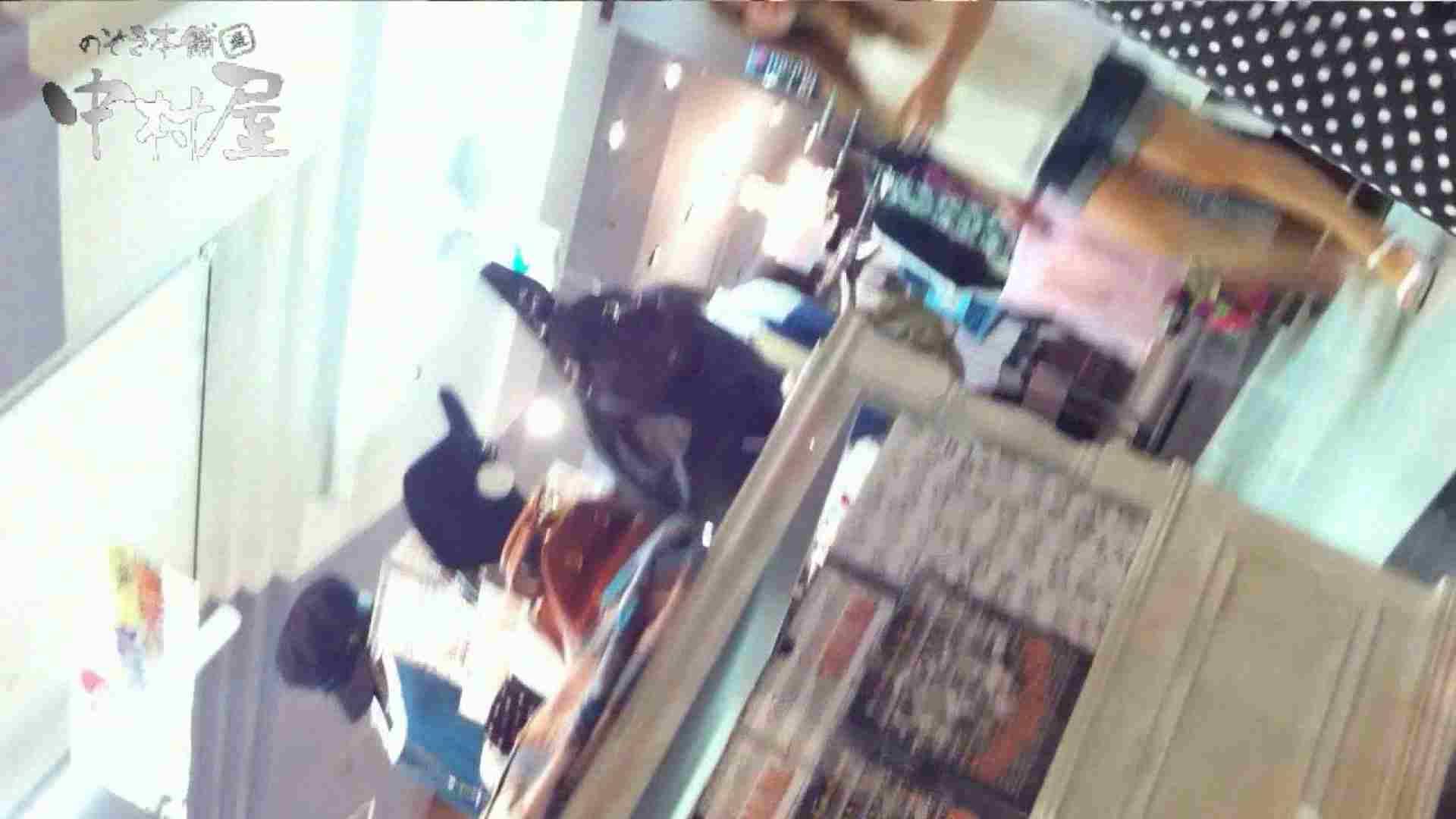 vol.63 美人アパレル胸チラ&パンチラ サンタさんチックな店員さん OLハメ撮り  40Pix 34