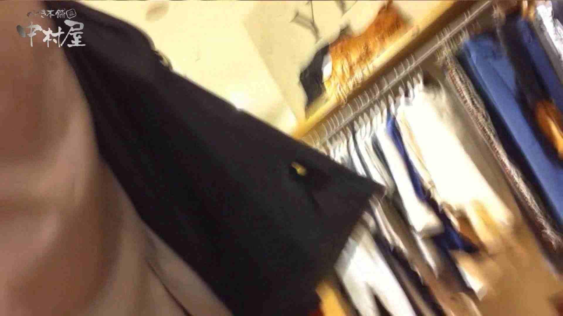 vol.68 美人アパレル胸チラ&パンチラ セクシーなホクロの店員さん OLハメ撮り  23Pix 10