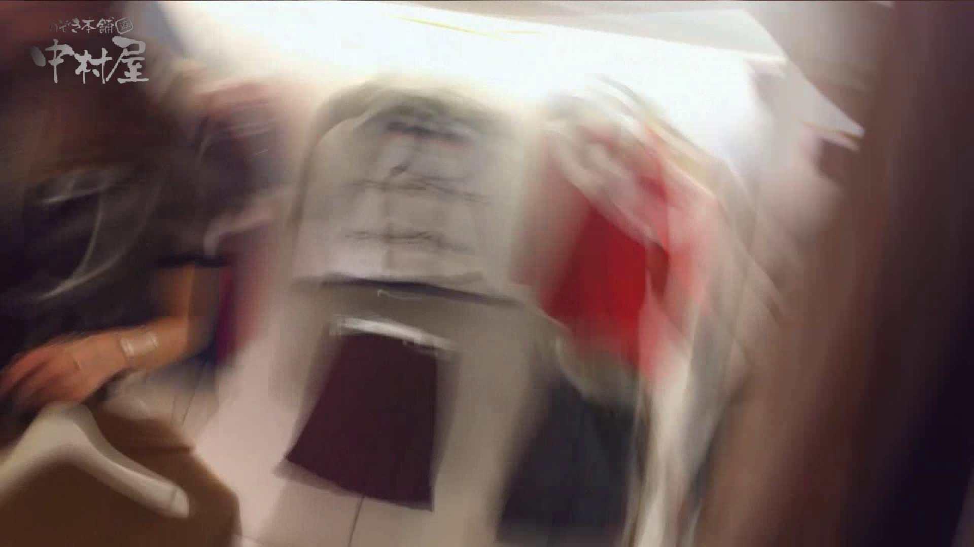 vol.69 美人アパレル胸チラ&パンチラ ストライプパンツみっけ! 接写  50Pix 7