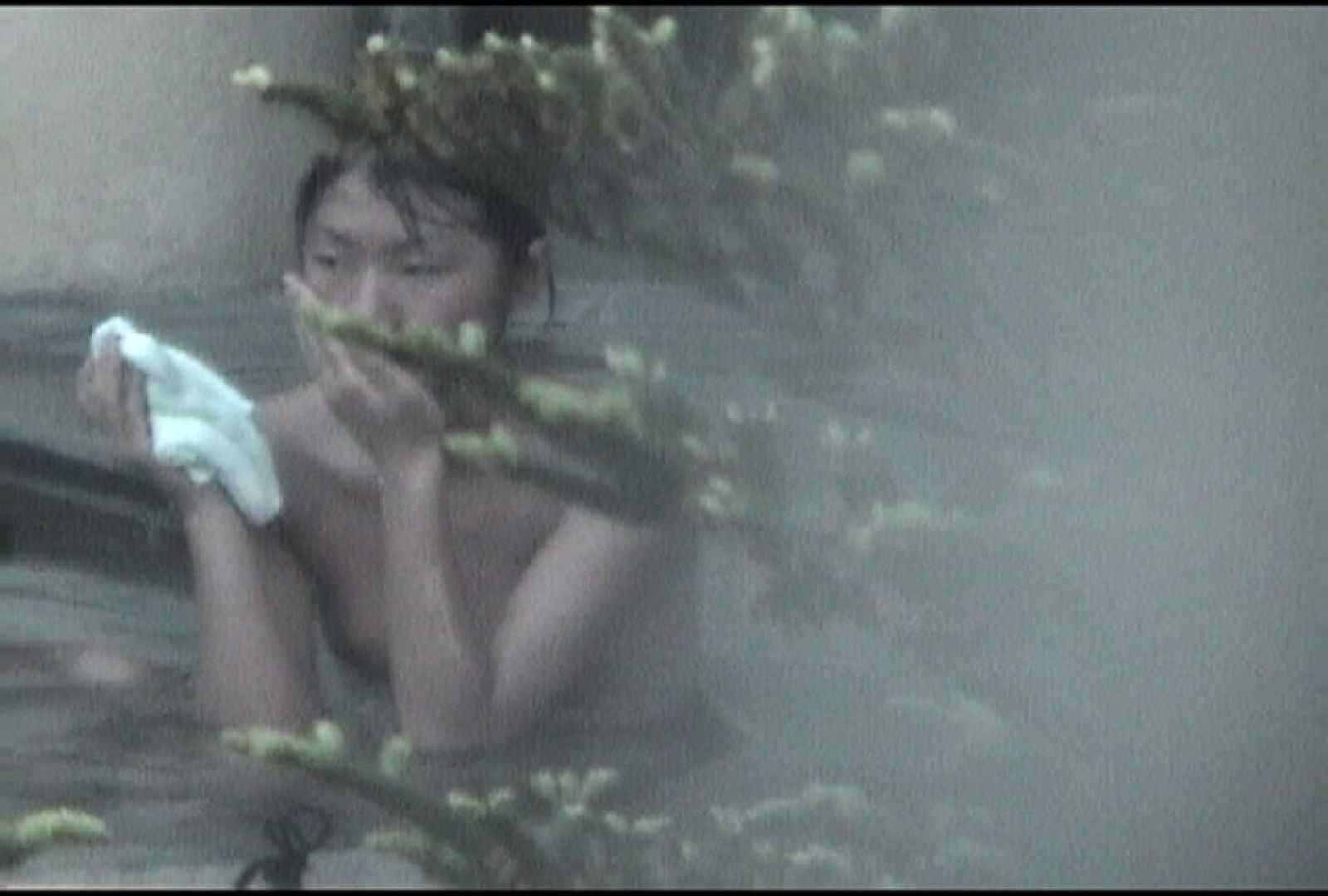 Aquaな露天風呂Vol.15 盗撮映像  42Pix 14