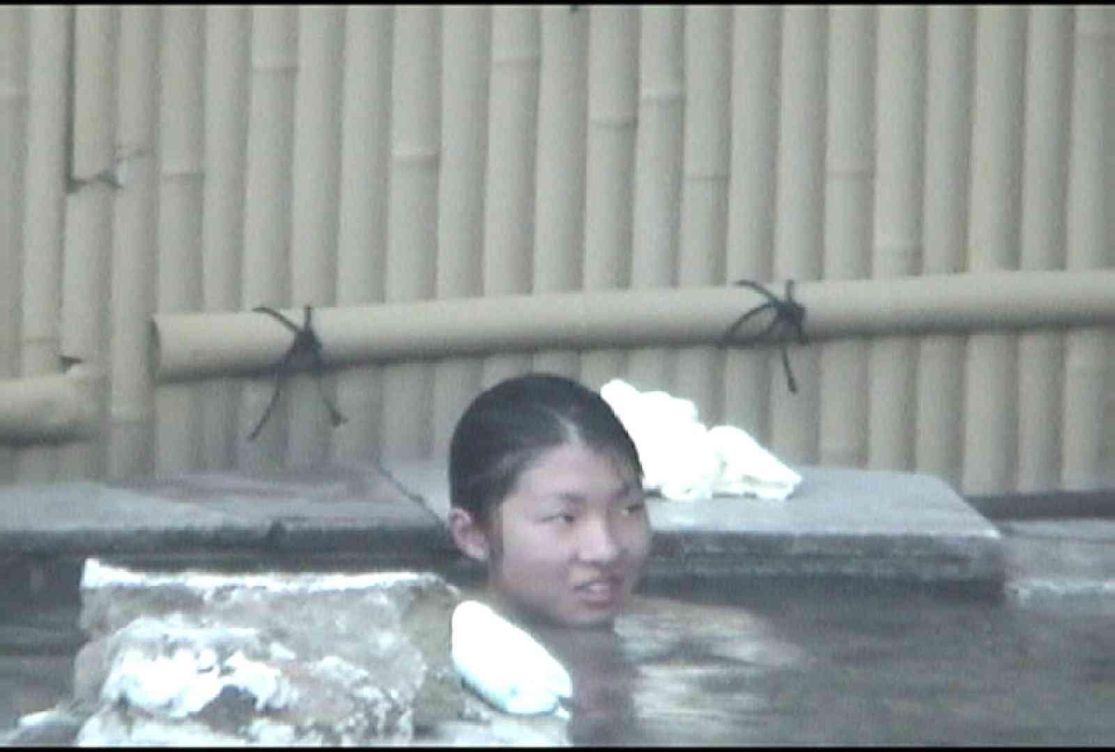 Aquaな露天風呂Vol.15 盗撮映像  42Pix 22