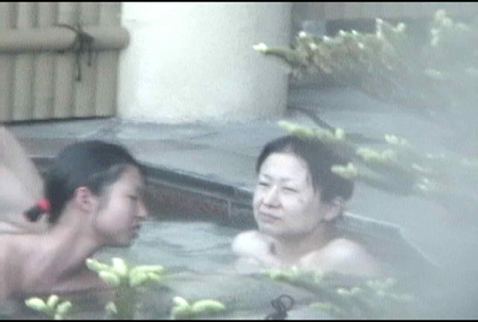 Aquaな露天風呂Vol.15 盗撮映像  42Pix 24