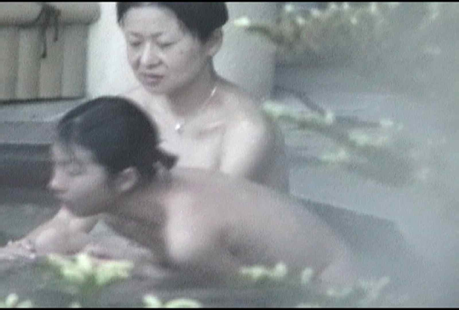 Aquaな露天風呂Vol.15 盗撮映像  42Pix 29